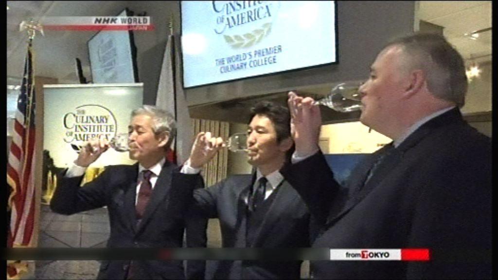 日本酒商計劃在美國工廠釀製清酒