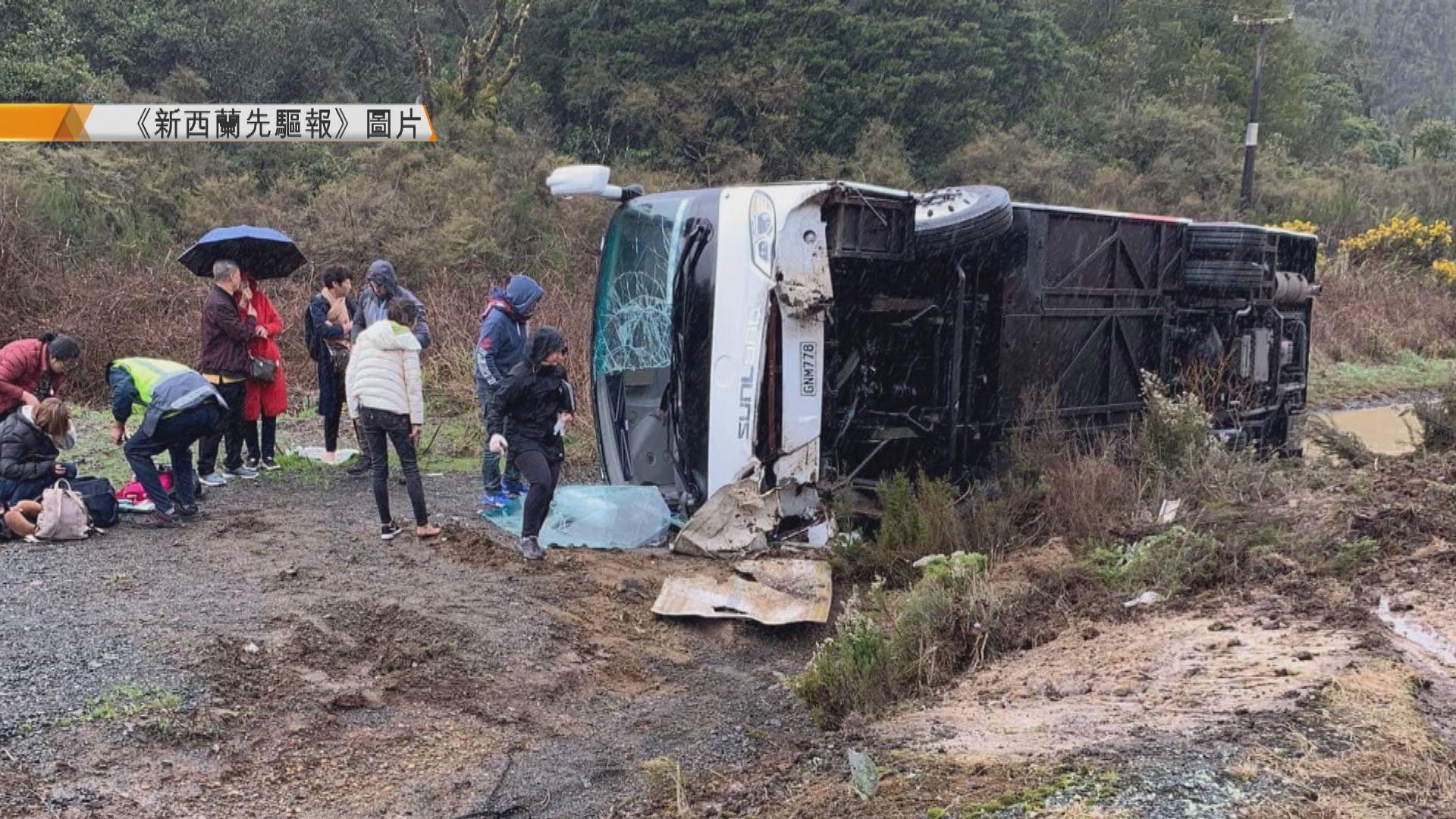 中國旅行團在新西蘭遇車禍 五人死亡