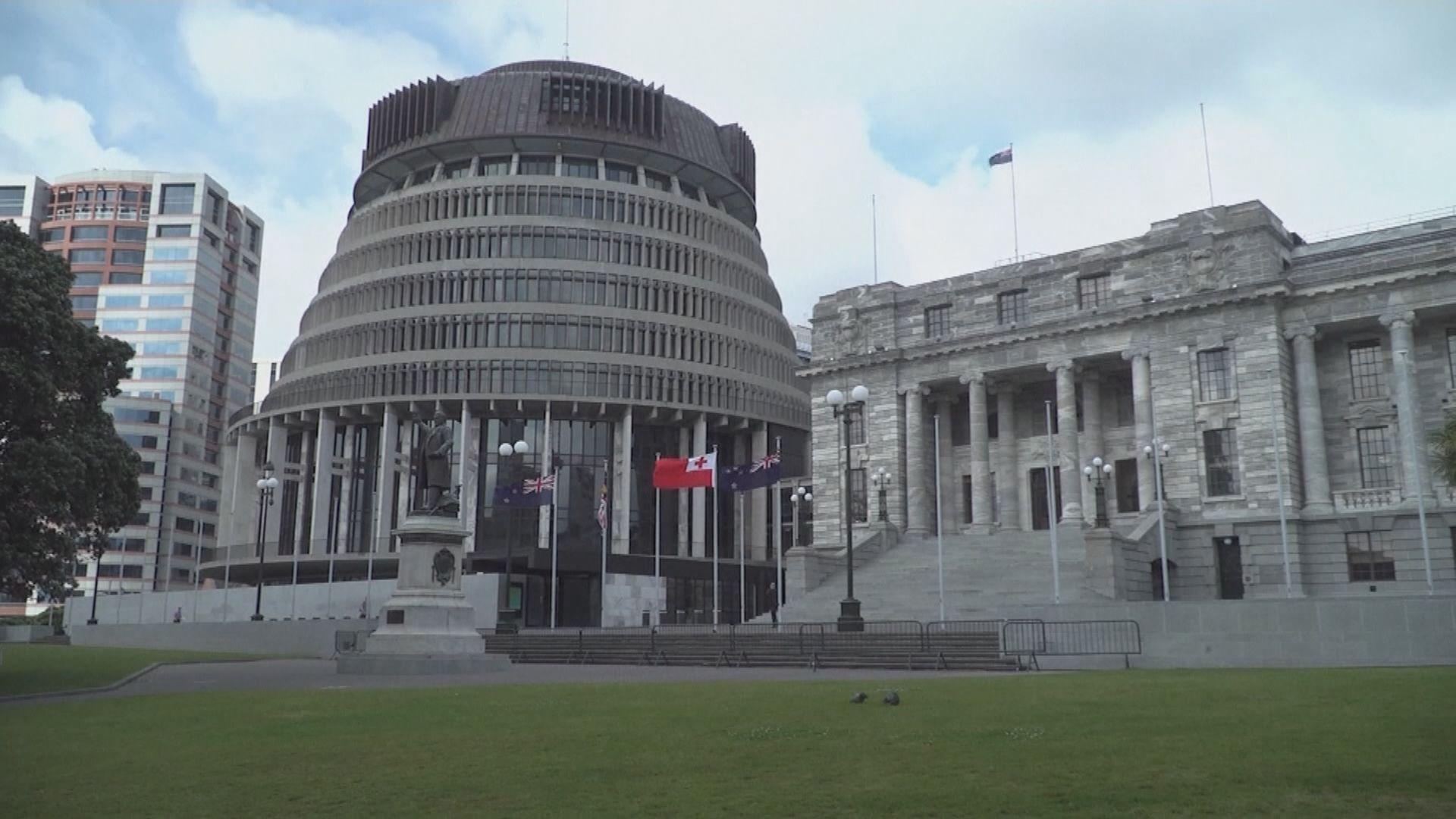 新西蘭因應疫情推遲解散國會 或押後下月大選