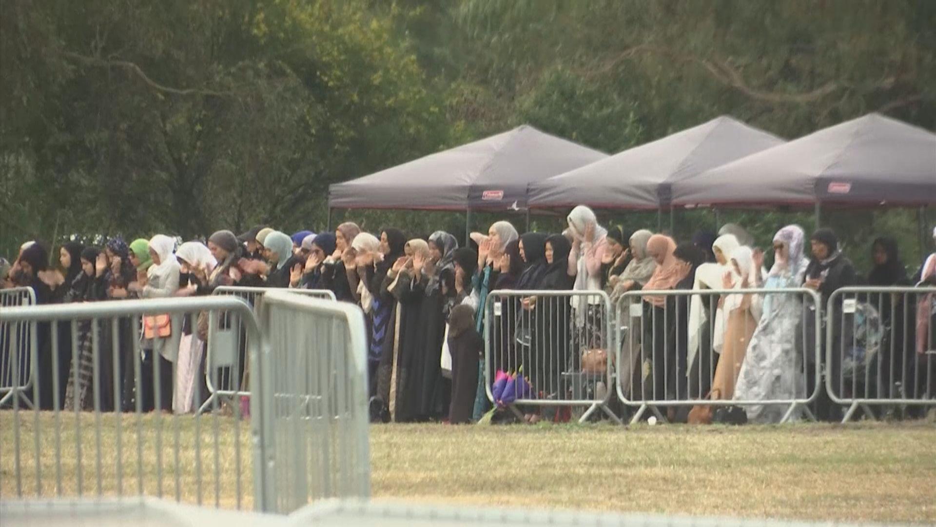 新西蘭周五悼念基督城清真寺恐襲遇害者