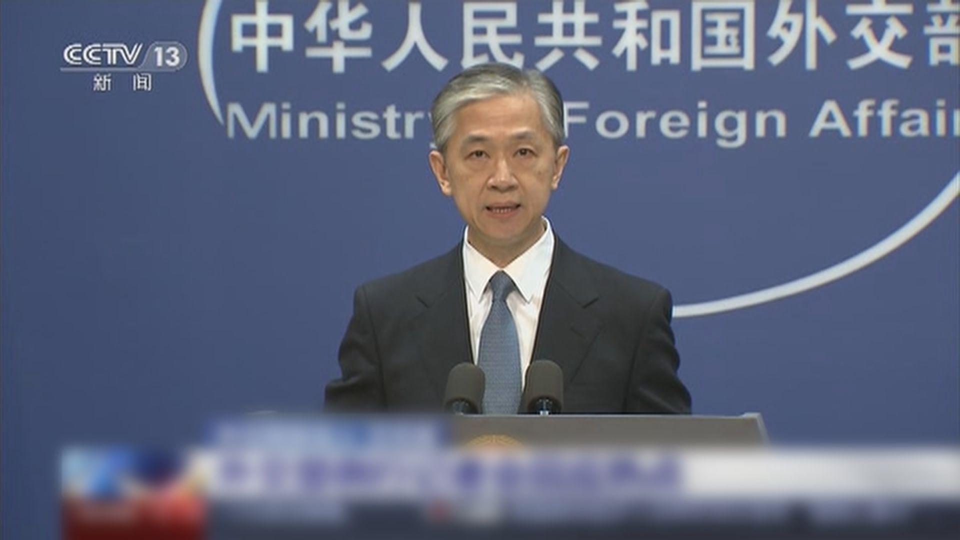 外交部:新西蘭粗暴干涉中國內政
