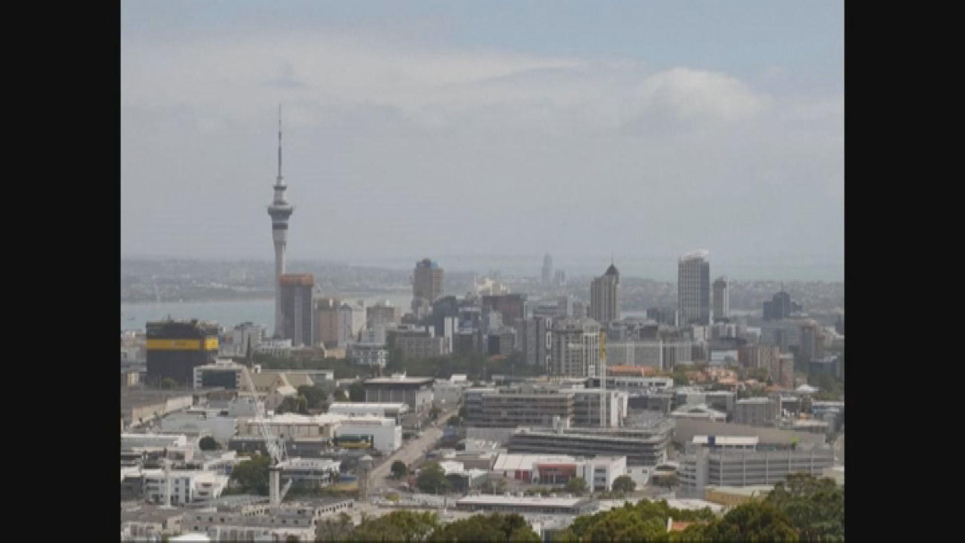 新西蘭修例限制外國人買現樓