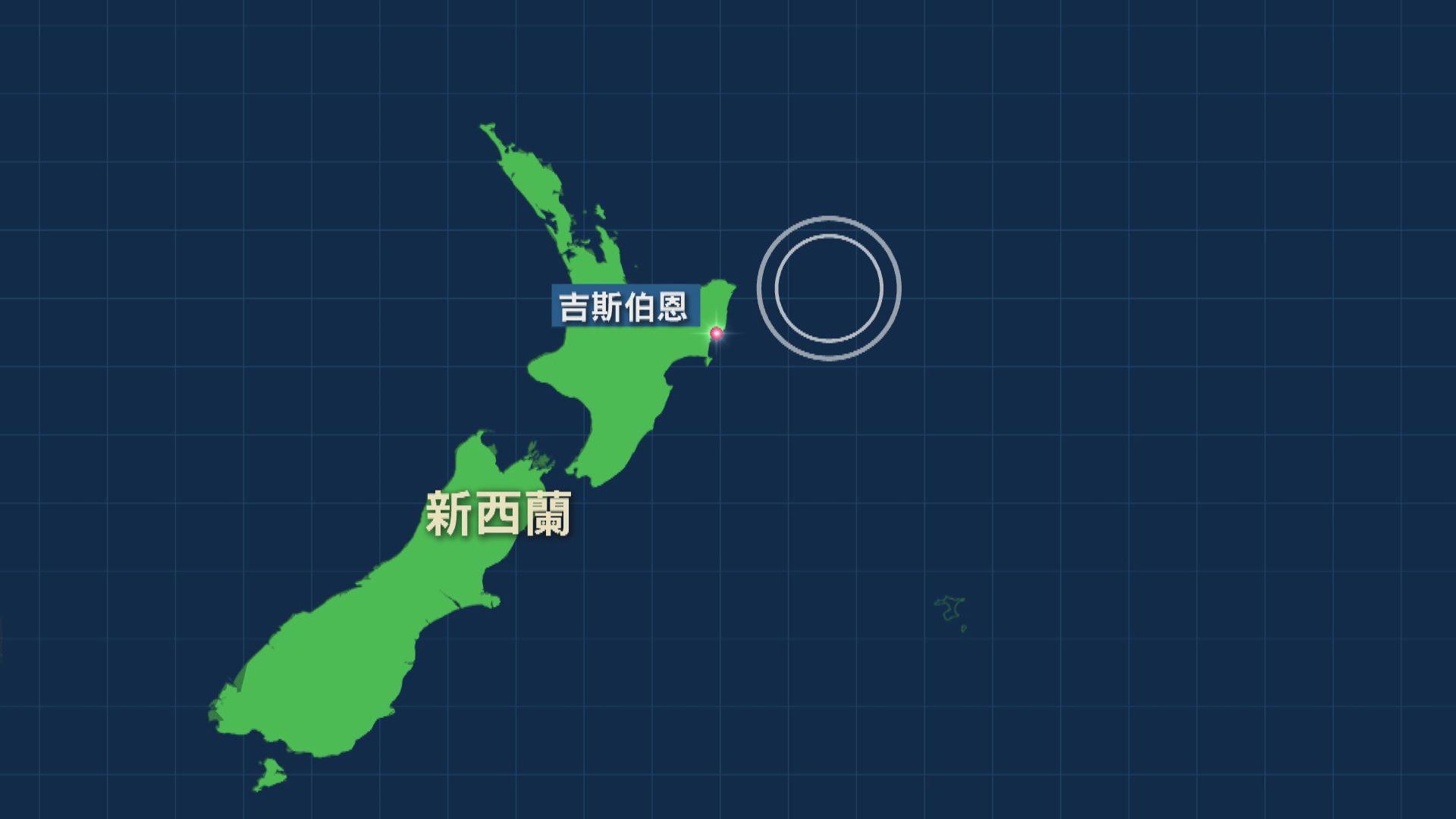 新西蘭8級地震 多國發海嘯警報