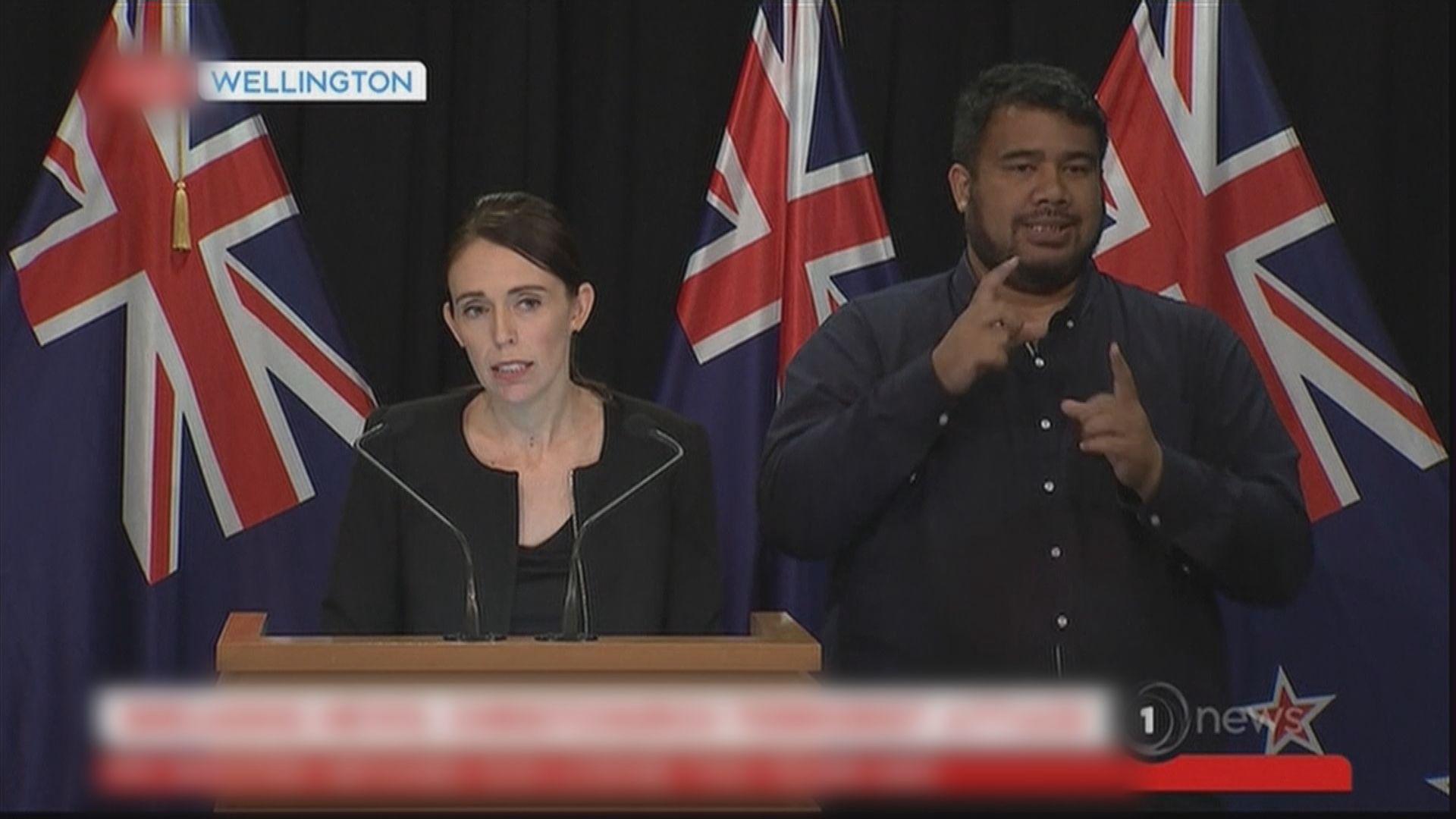 新西蘭總理阿德恩承諾會修改槍械管制法例