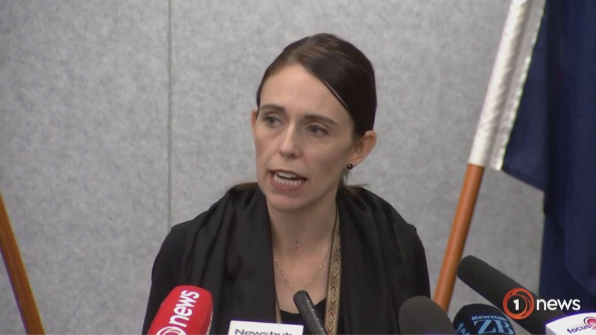 新西蘭總理辦公室案發前收到槍手自白書