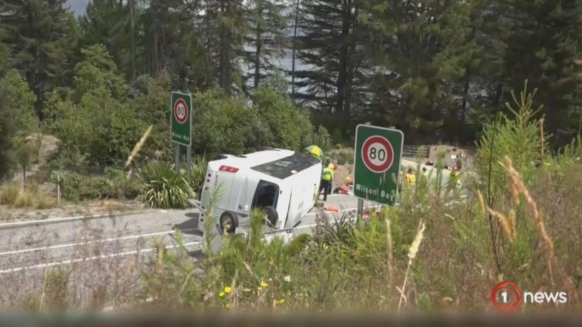 中國旅行團新西蘭南島遇車禍至少廿人傷