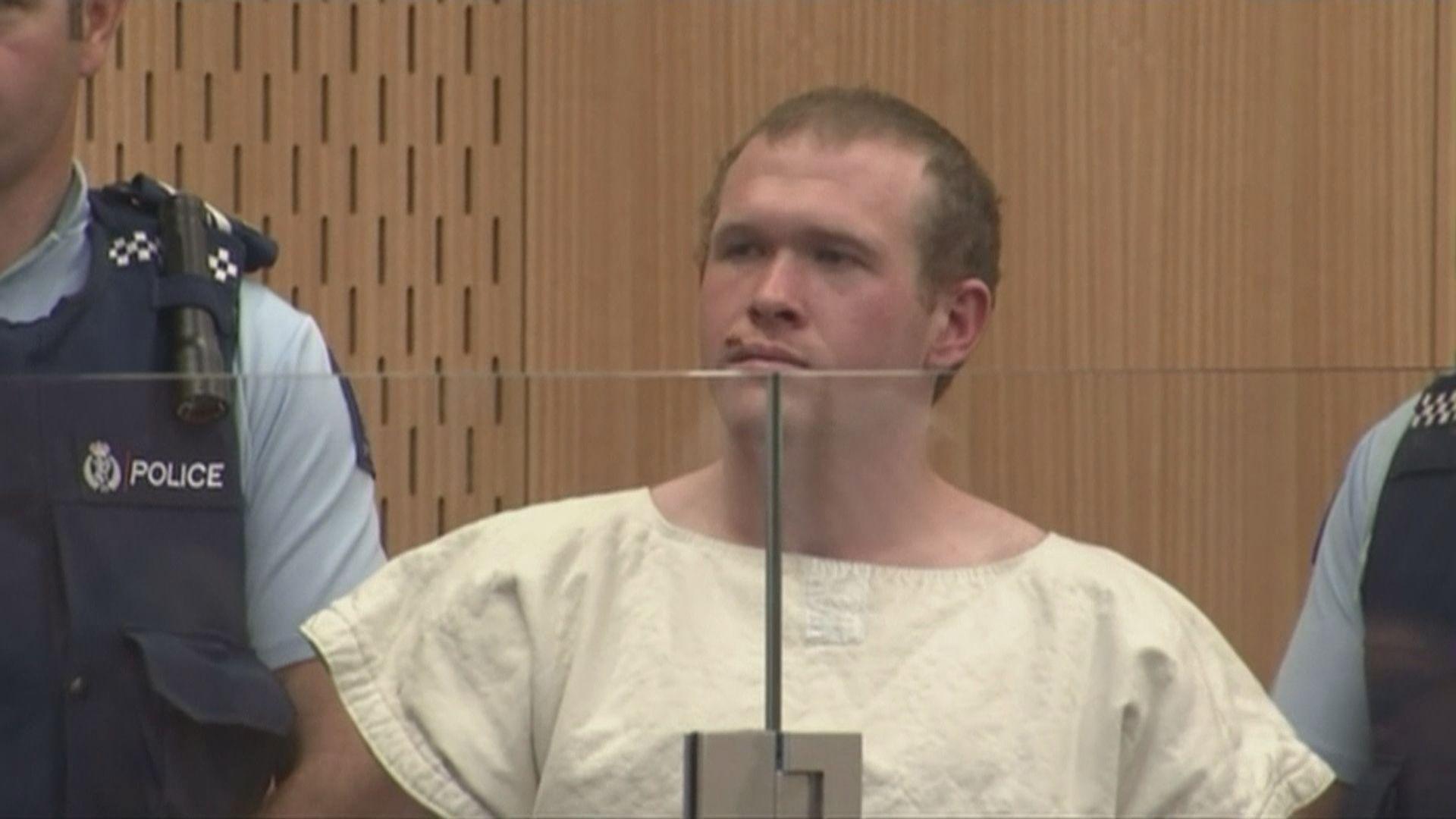 新西蘭基督城槍擊案被告否認92項控罪