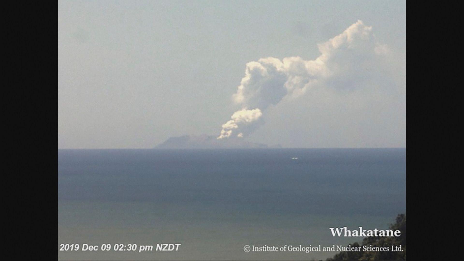 新西蘭懷特島火山爆發五死20傷