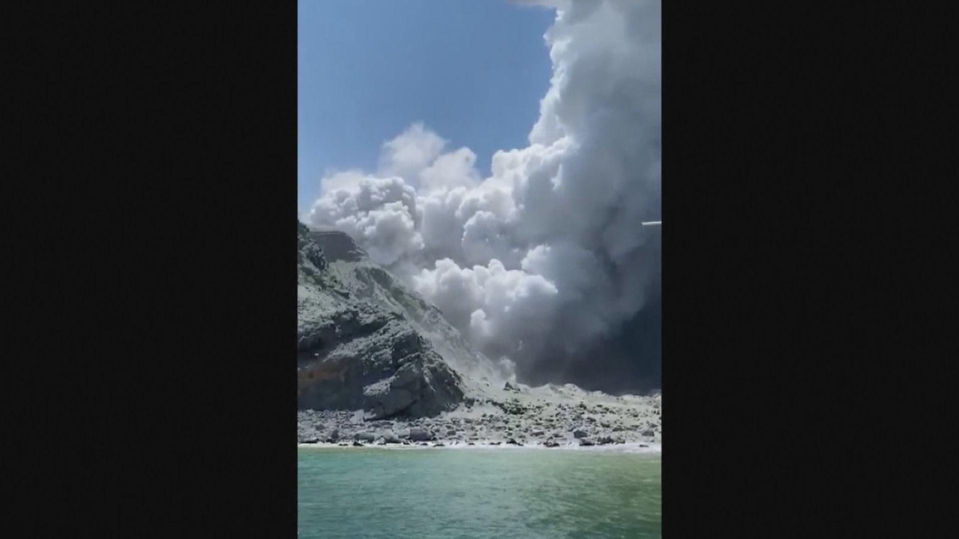 新西蘭懷特島火山爆發五死多傷 失蹤者包括中國人