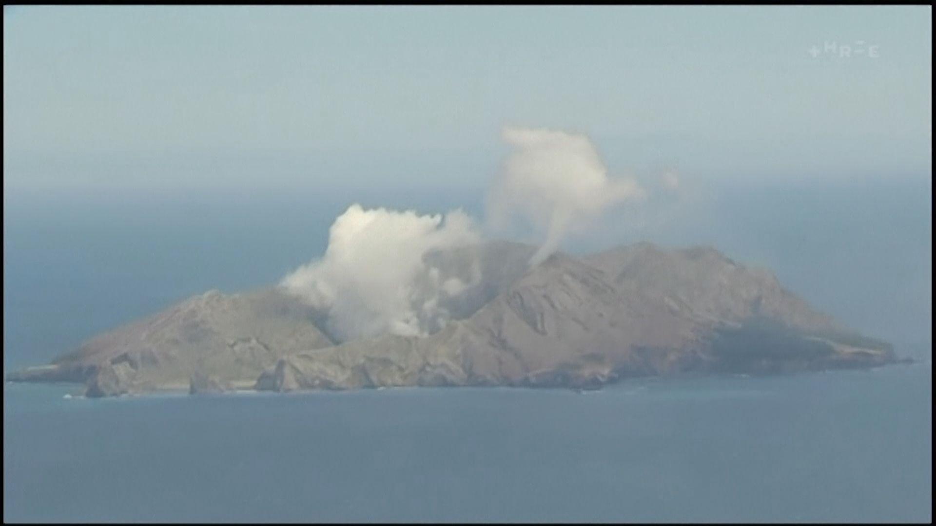 新西蘭火山爆發死亡人數增至最少8人