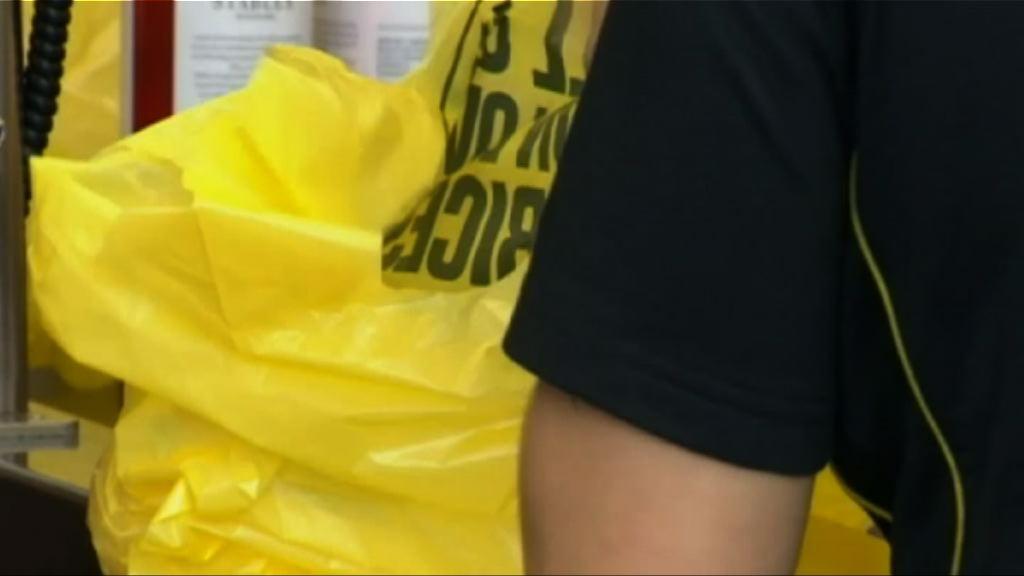 新西蘭明年七月起禁用即棄膠袋