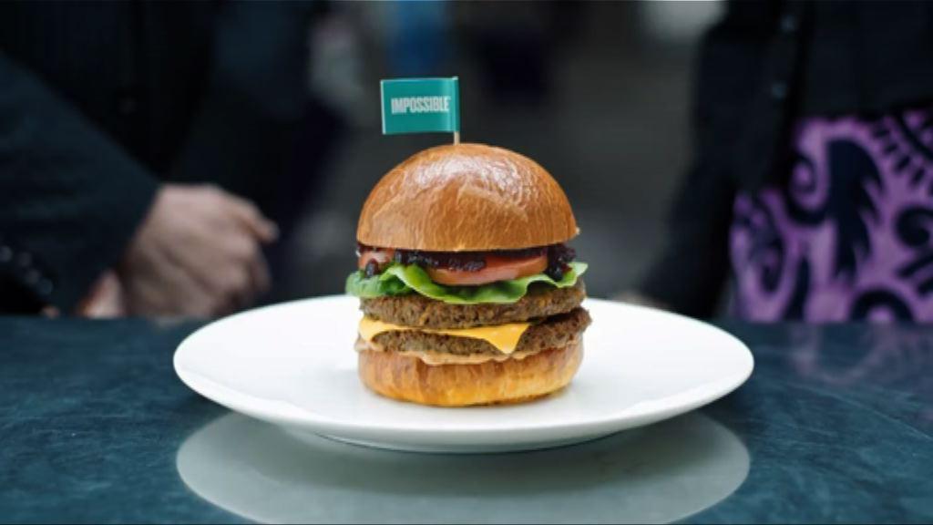 新西蘭航空飛機餐引入素食漢堡惹爭議