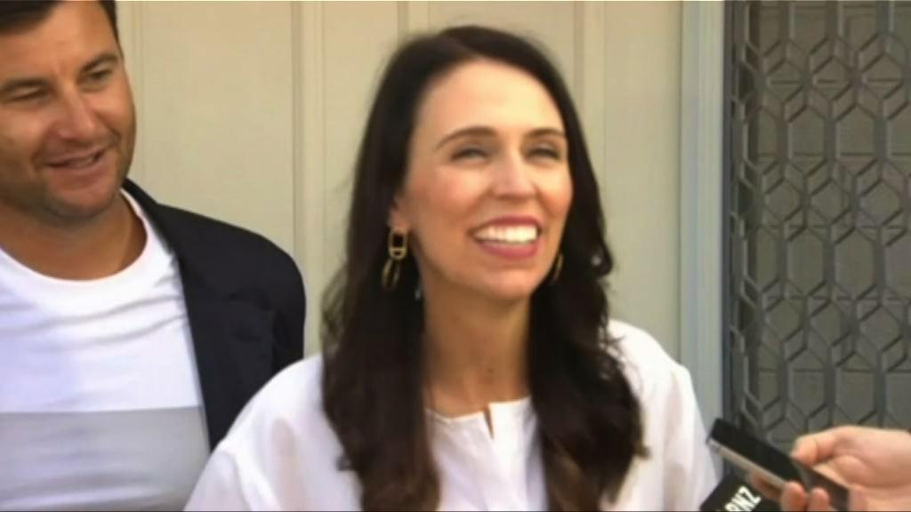 新西蘭總理阿德恩宣布懷孕