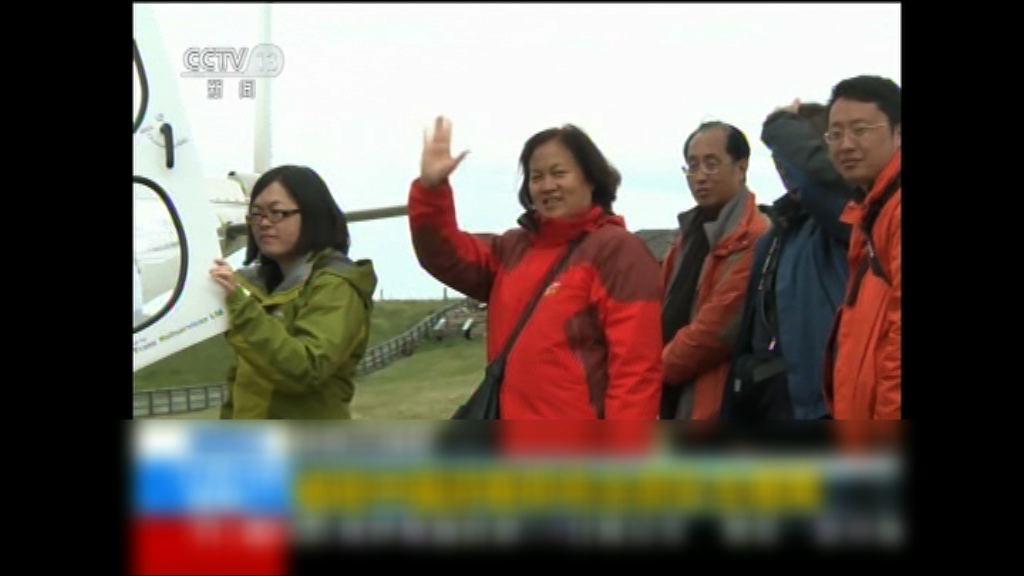 新西蘭地震 125中國公民全撤離凱庫拉