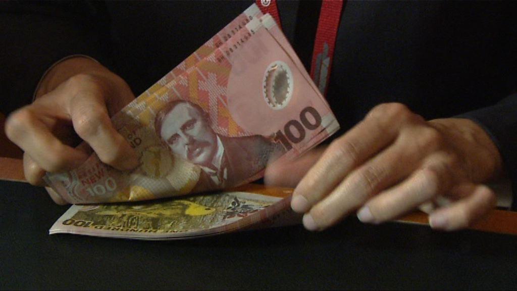 新西蘭央行料國內經濟增長將增強