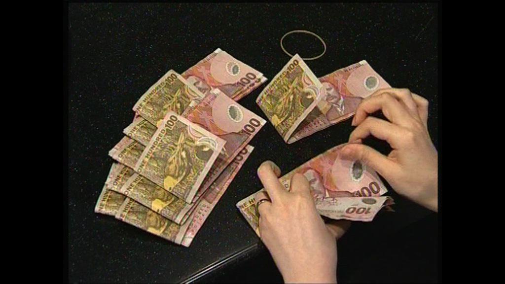 新西蘭維持利率不變 新西蘭元升至2周高位