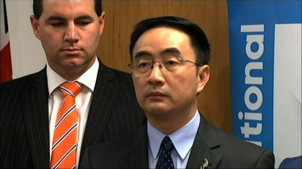 新西蘭華裔議員被質疑有解放軍背景