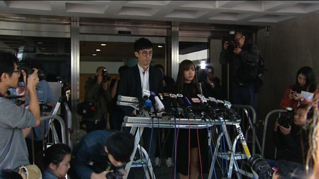 青政議員宣誓案 未決定會否上訴至終院