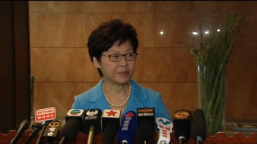 林鄭:補選依法處理不搞小動作
