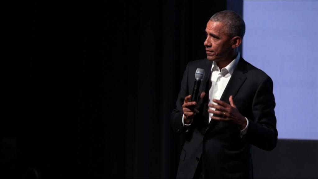 奧巴馬蟬聯美國最受敬佩男性