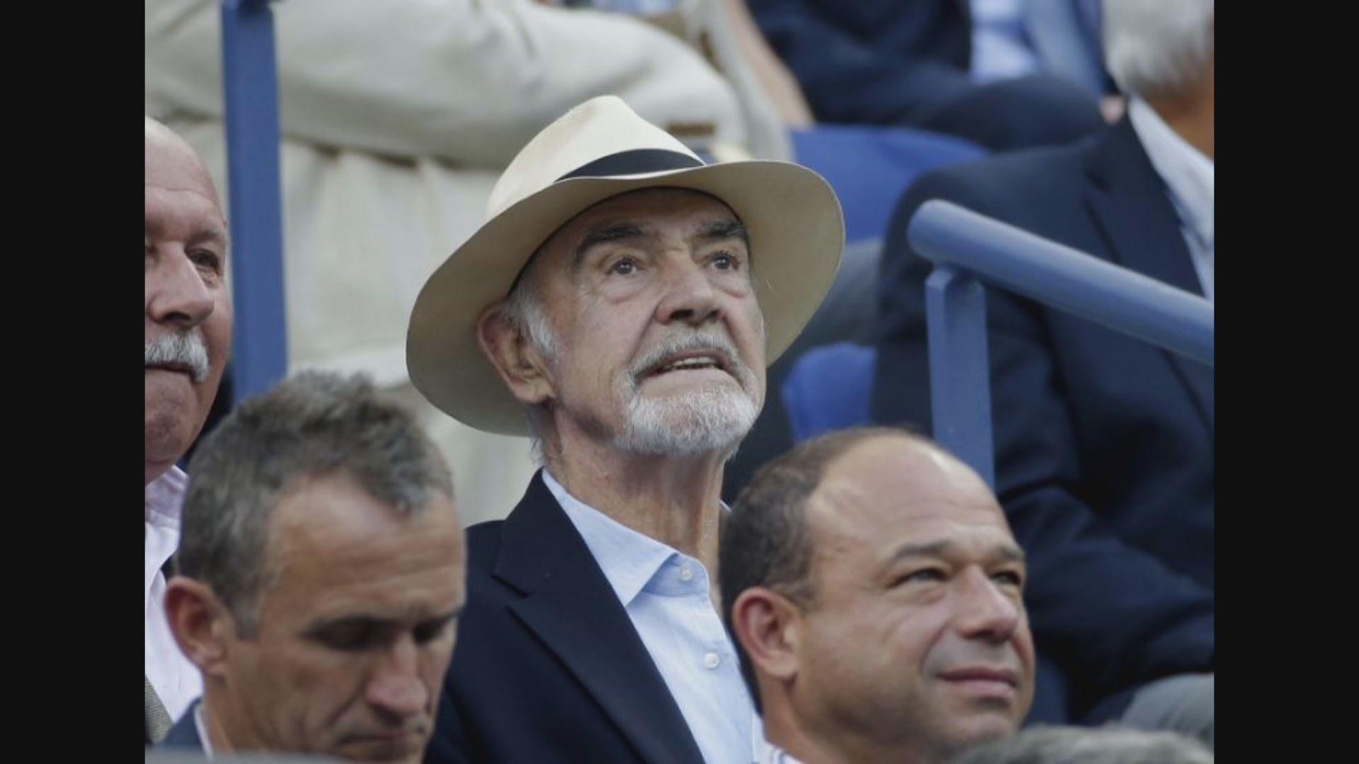 著名影星辛康納利逝世 享年90歲