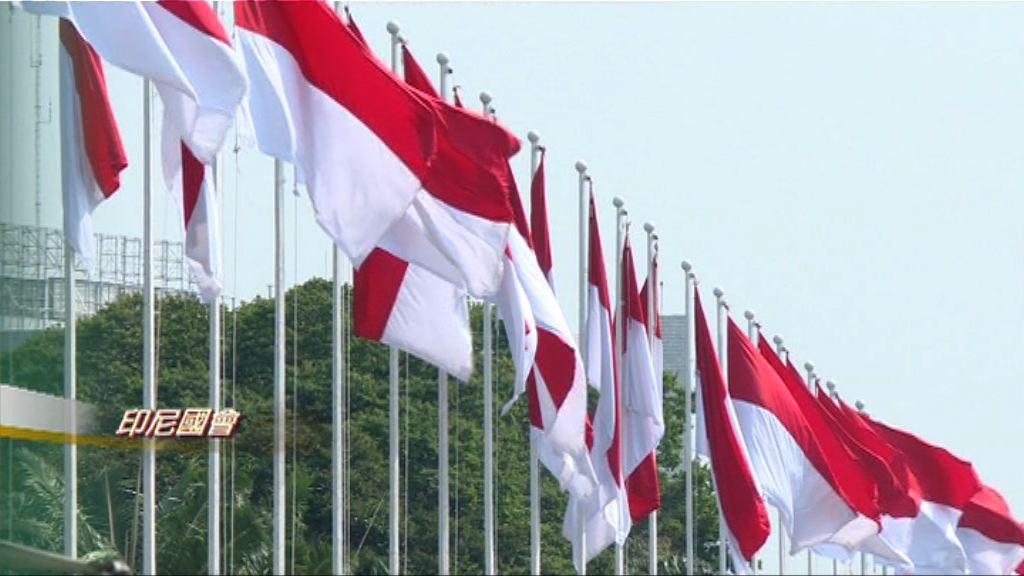 印尼大力發展基建促進經濟增長