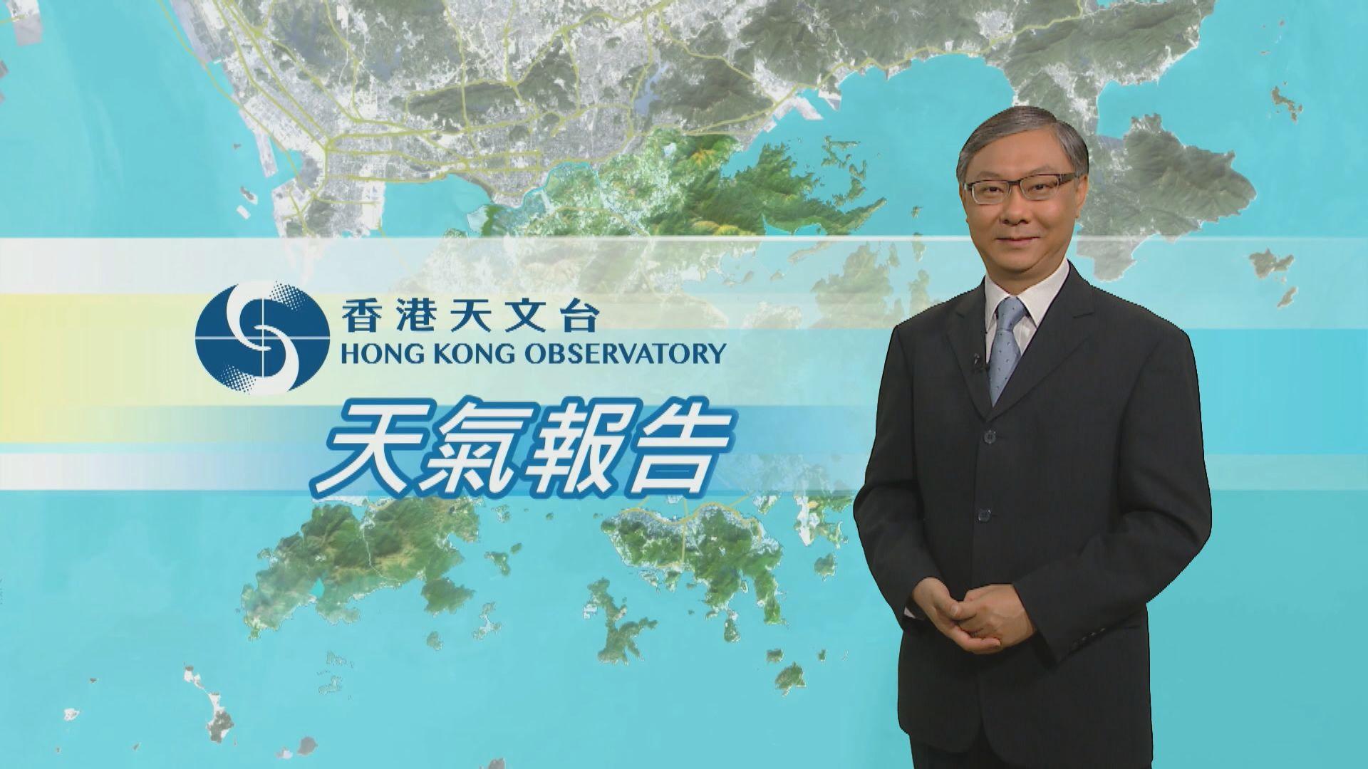 【天氣報告】(11月16日)