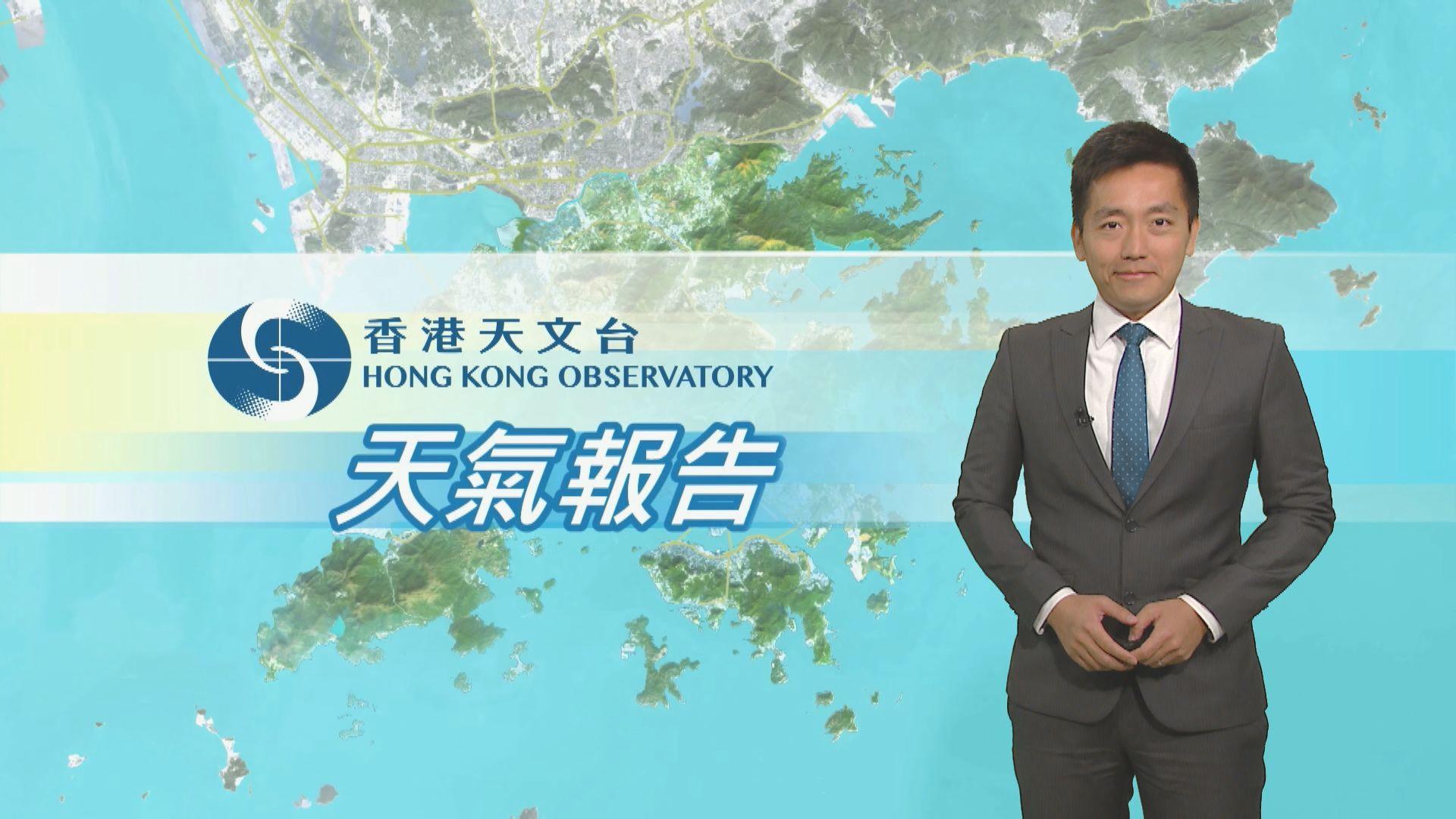 【天氣報告】(10月16日)