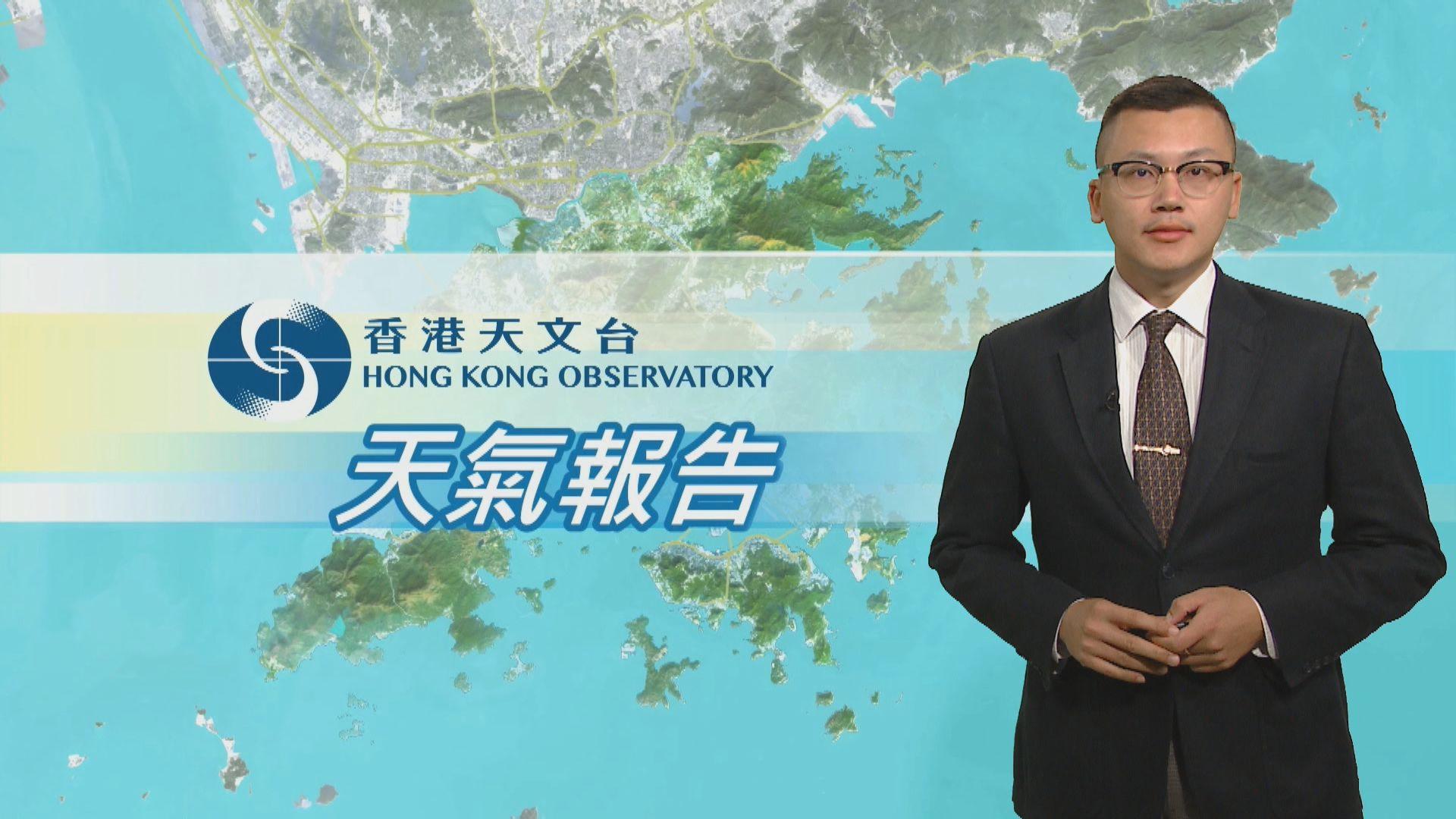 【天氣報告】(11月14日)