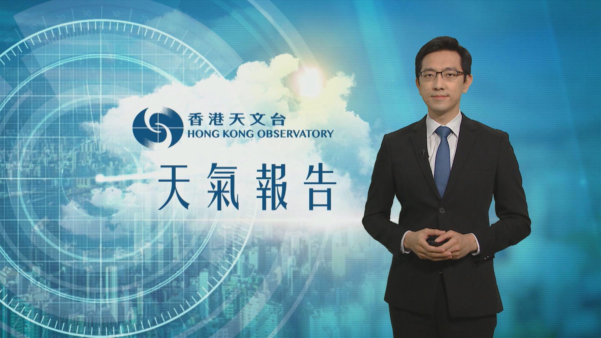【天氣報告】(4月11日)