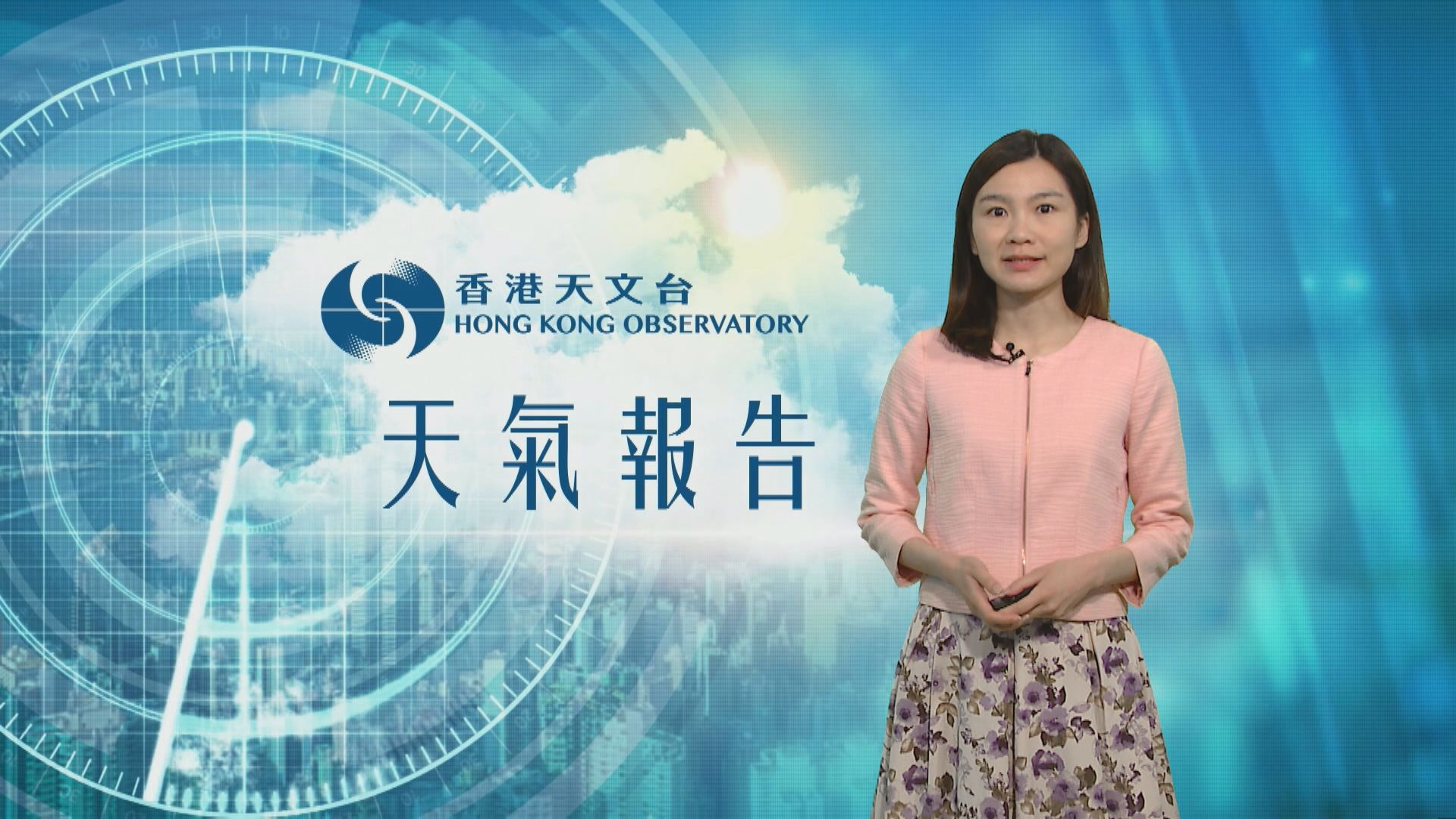 【天氣報告】(4月13日)