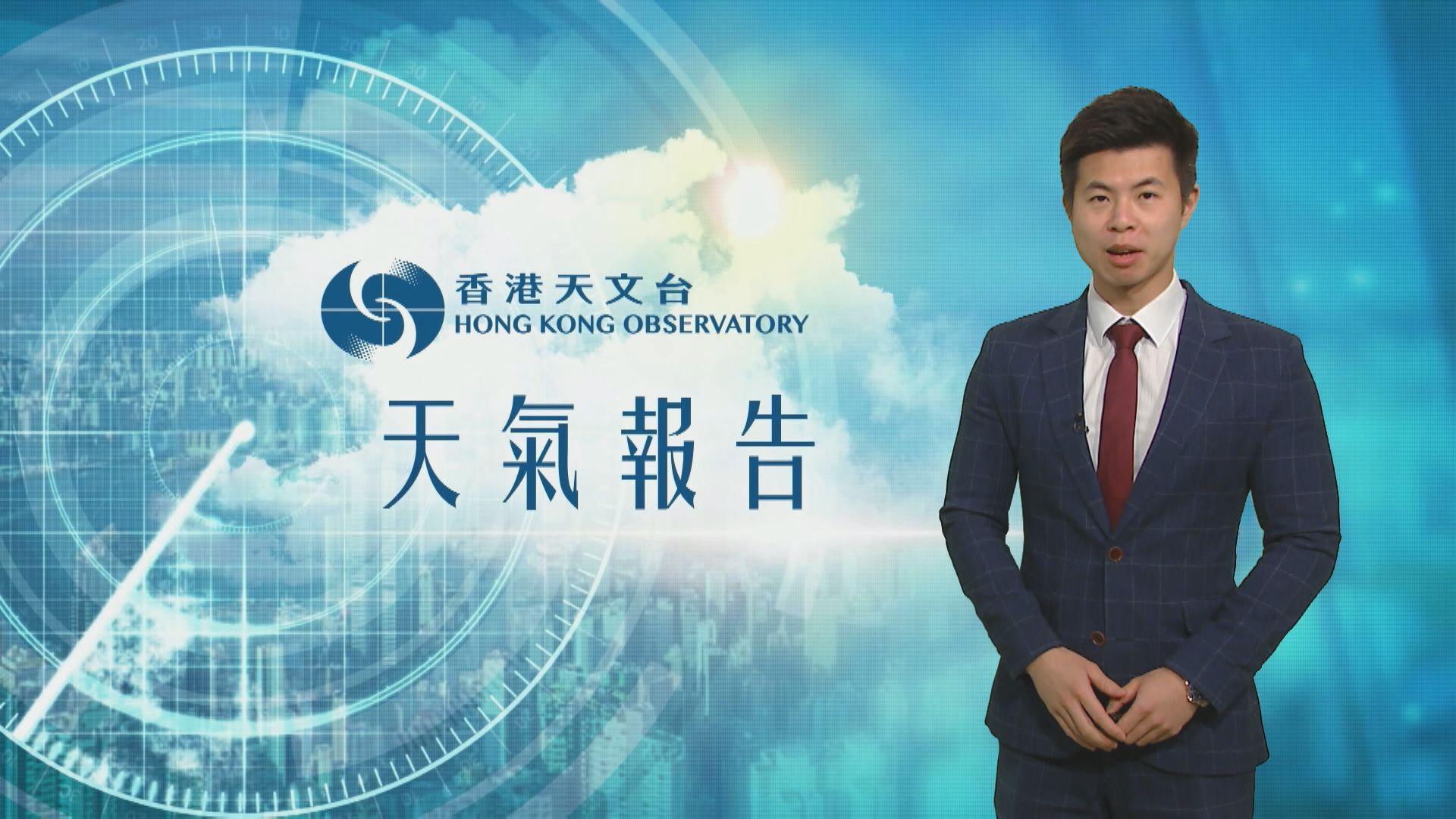 【天氣報告】(4月14日)