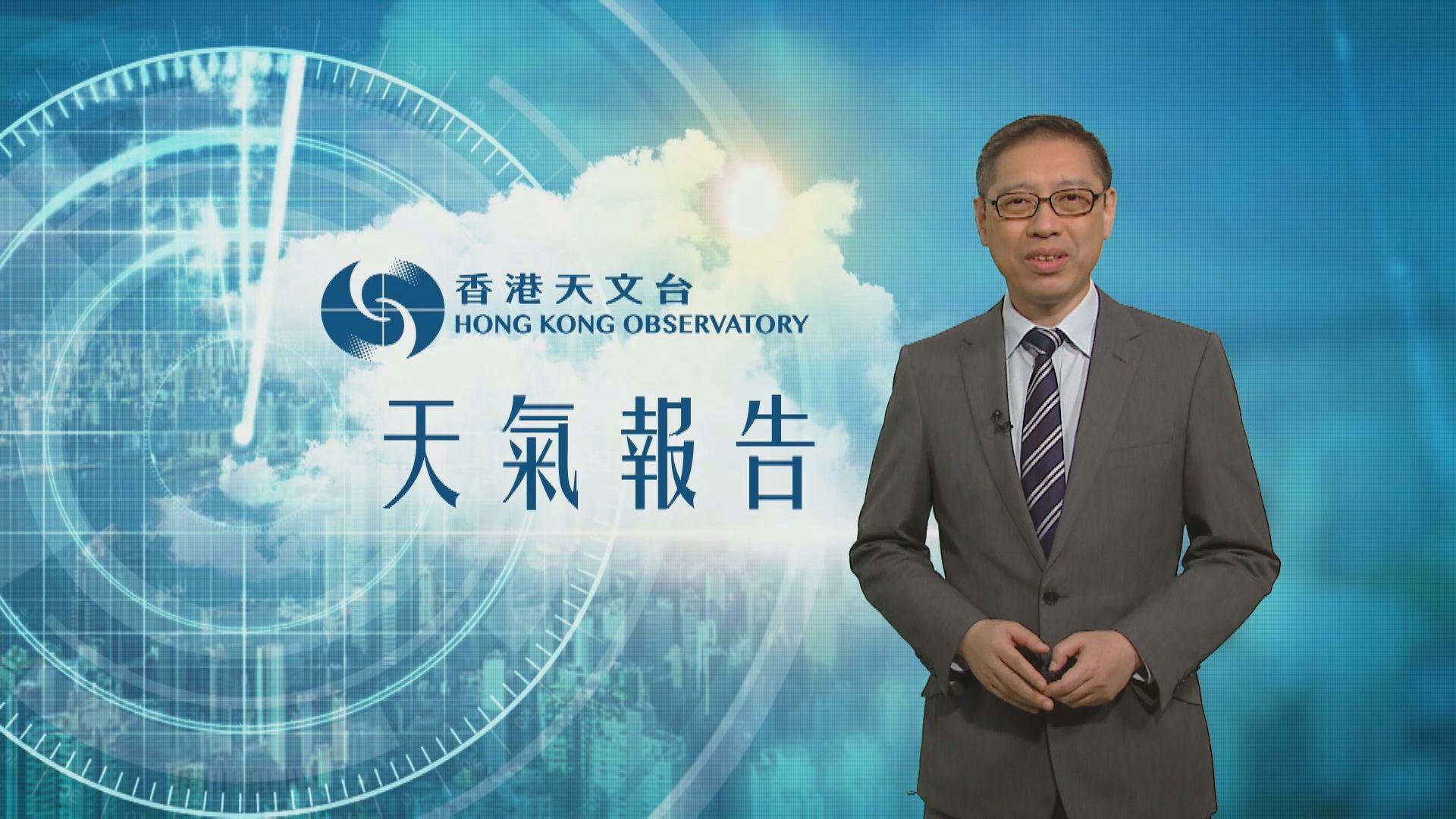 【天氣報告】(4月15日)