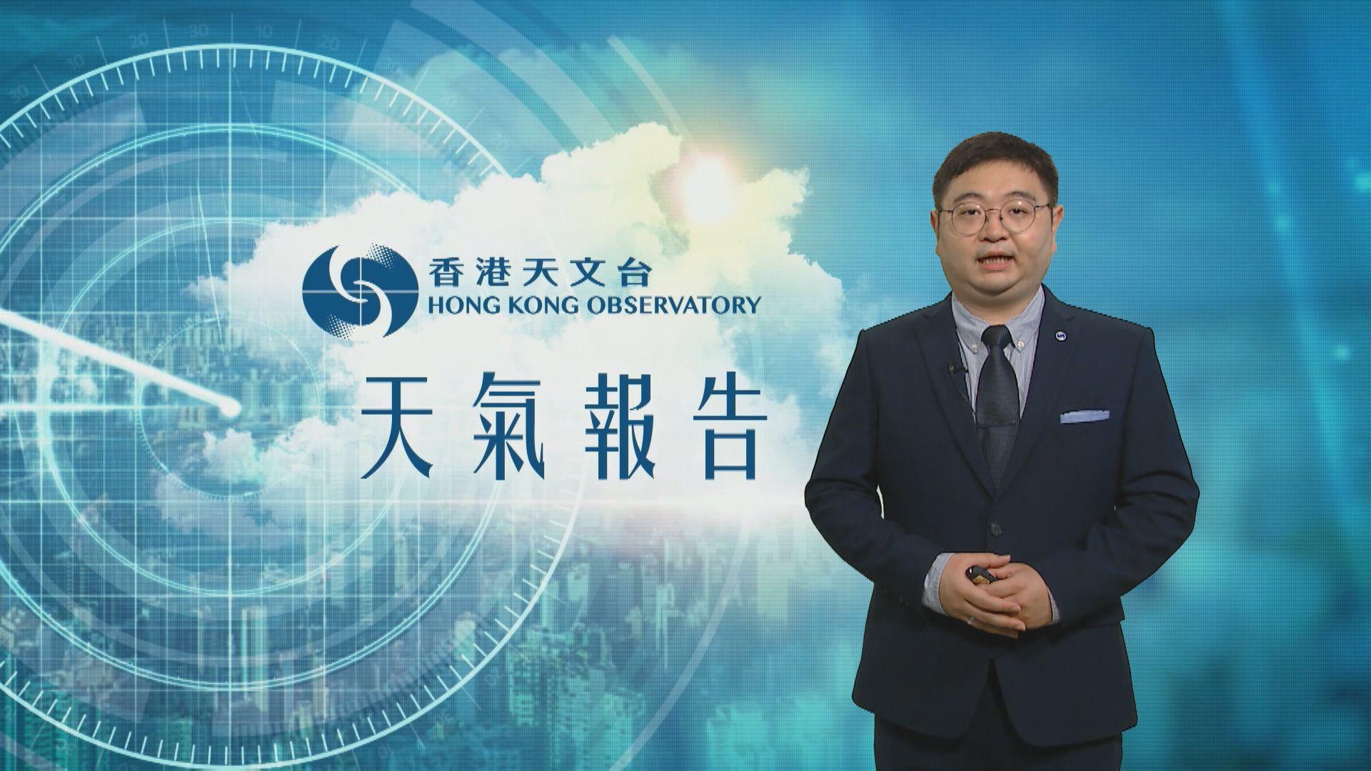 【天氣報告】(4月16日)