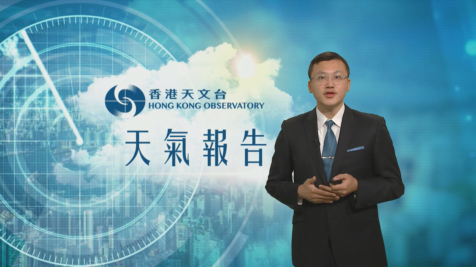 【天氣報告】(4月21日)