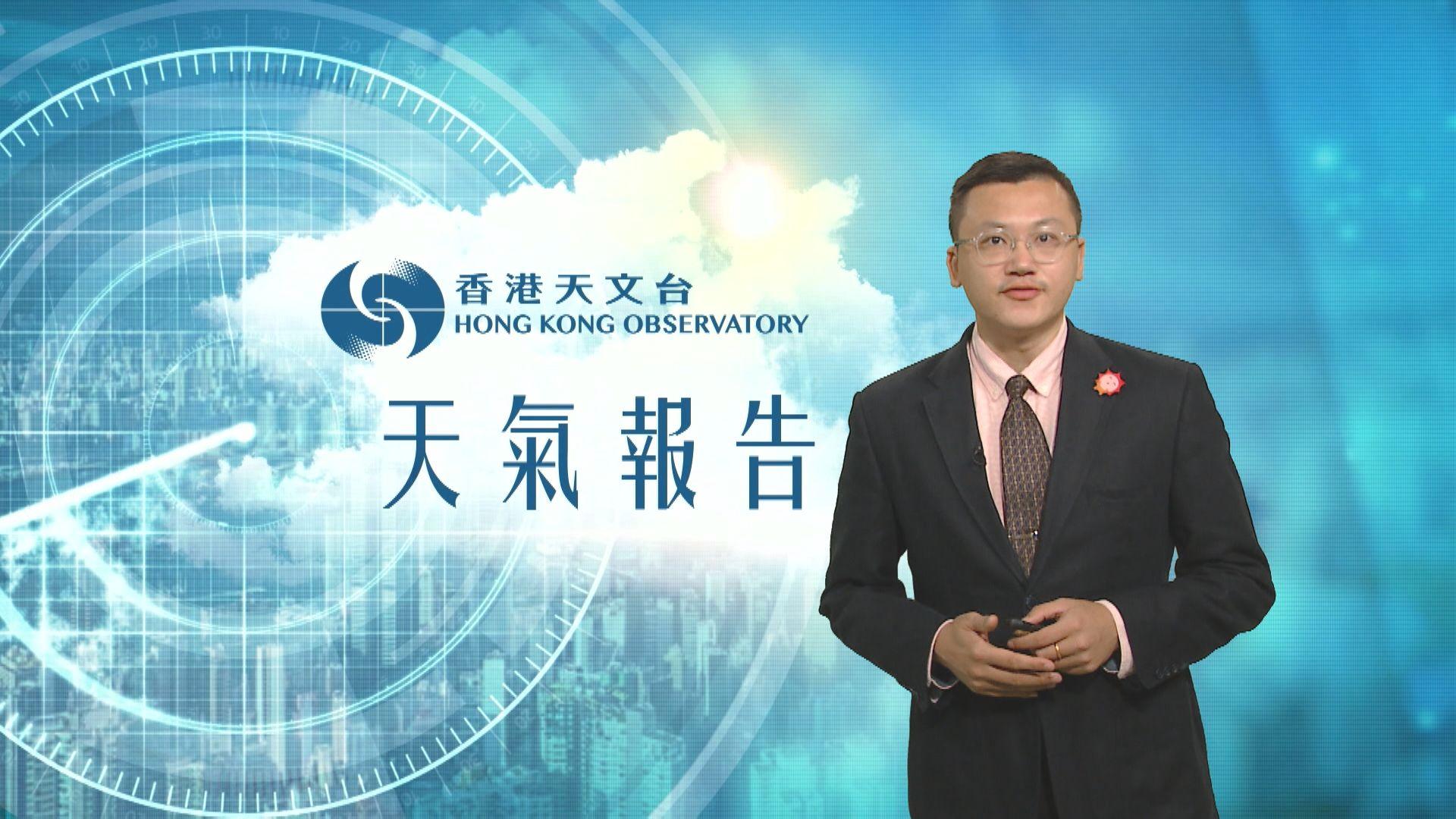 【天氣報告】(5月23日)