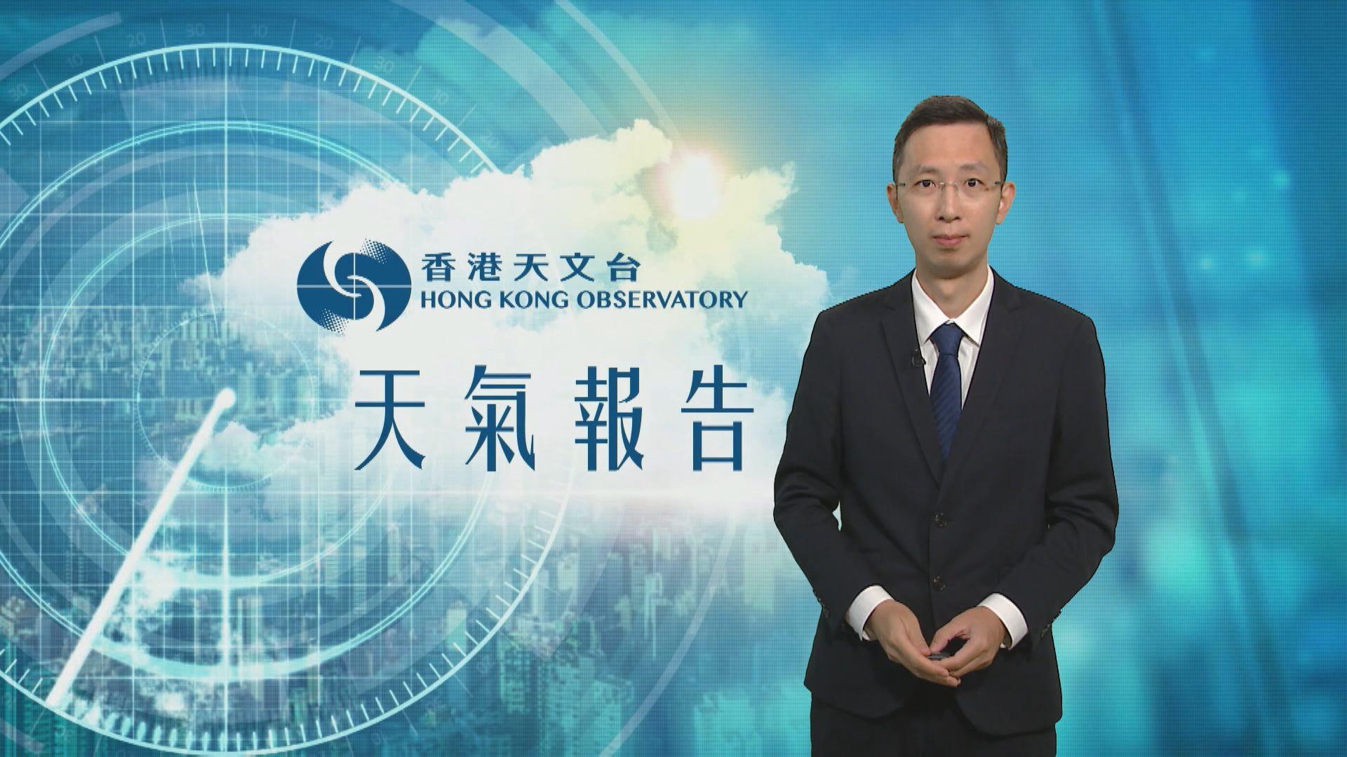 【天氣報告】(5月24日)