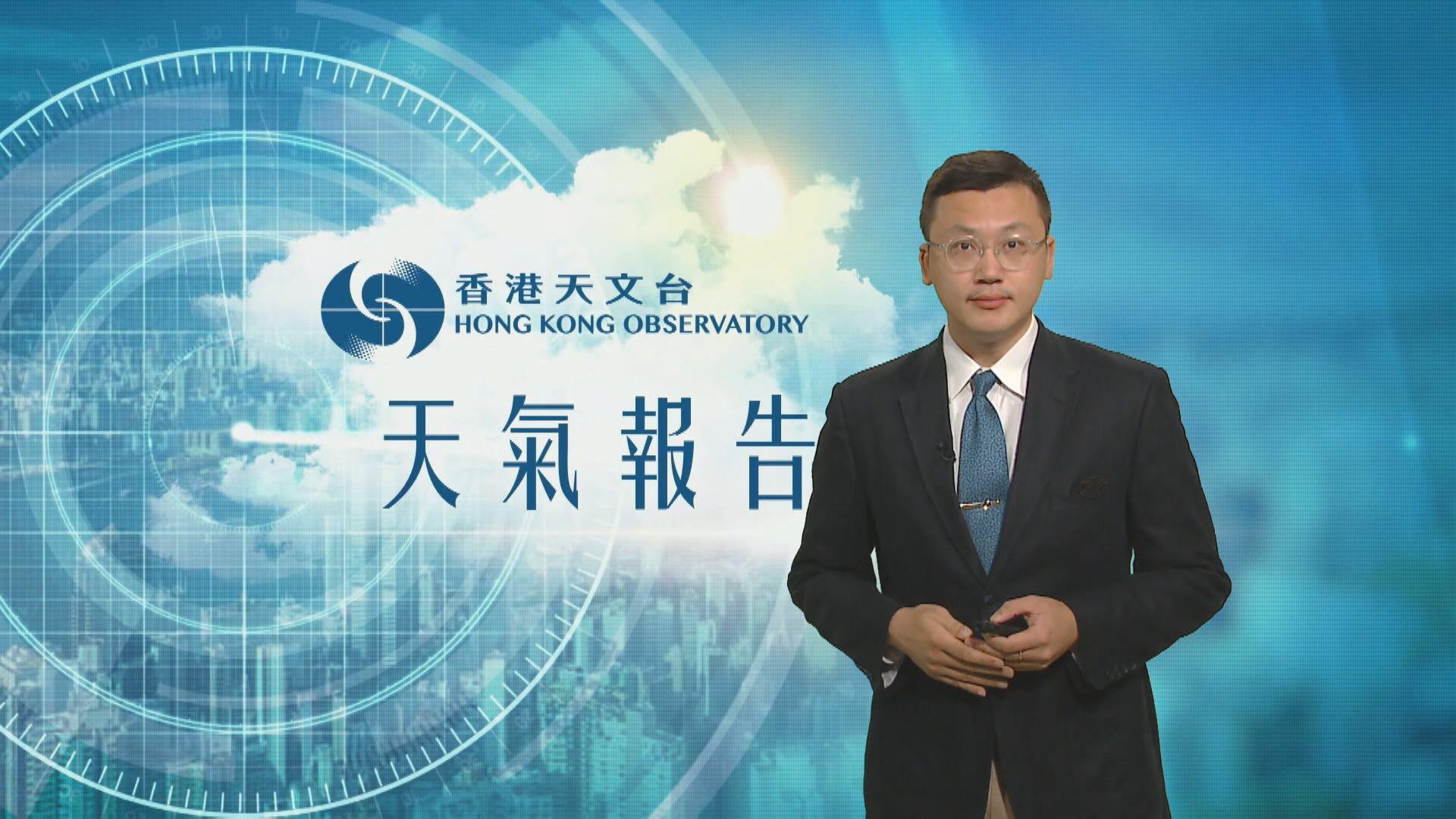 【天氣報告】(5月29日)