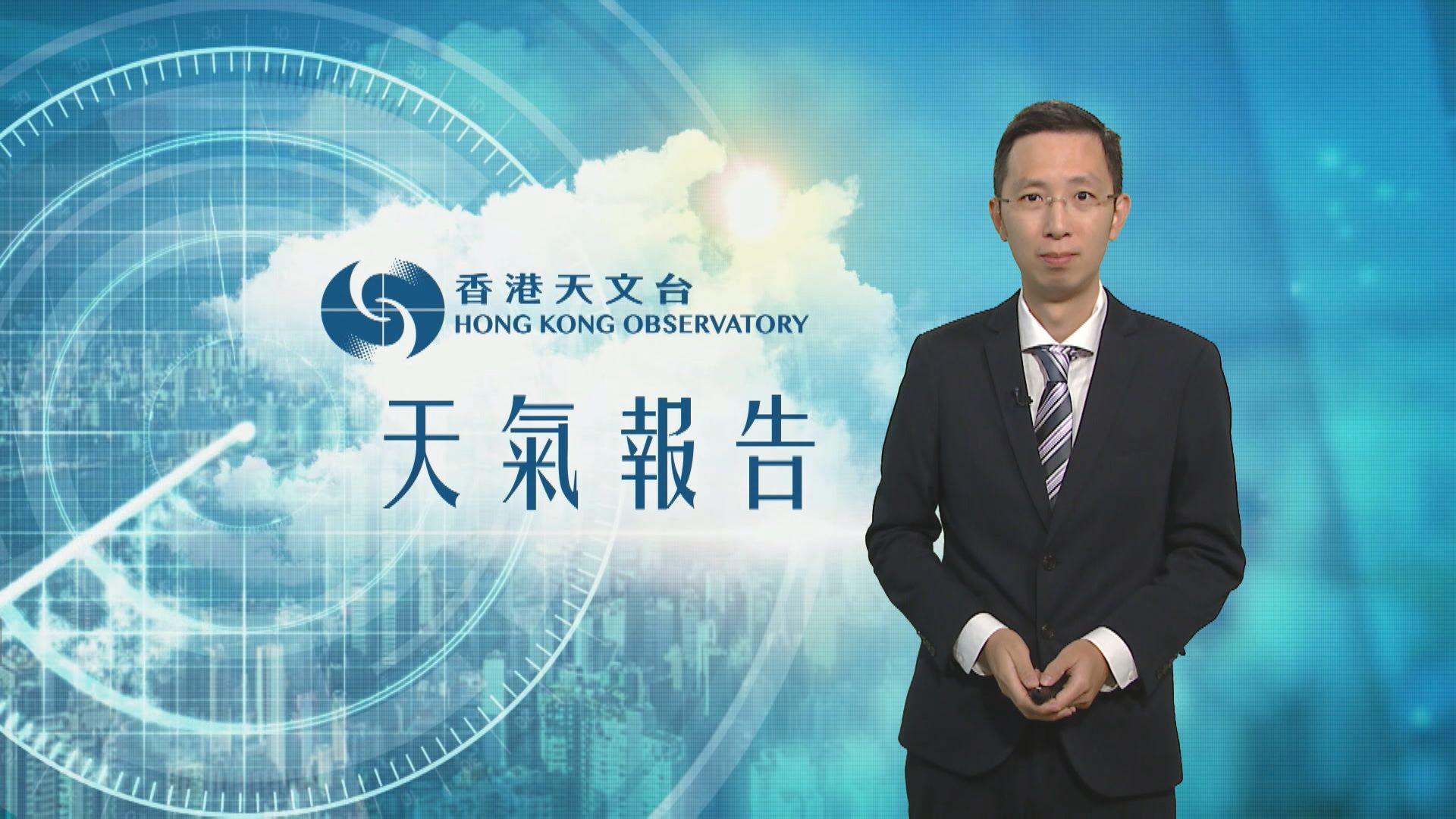 【天氣報告】(6月5日)