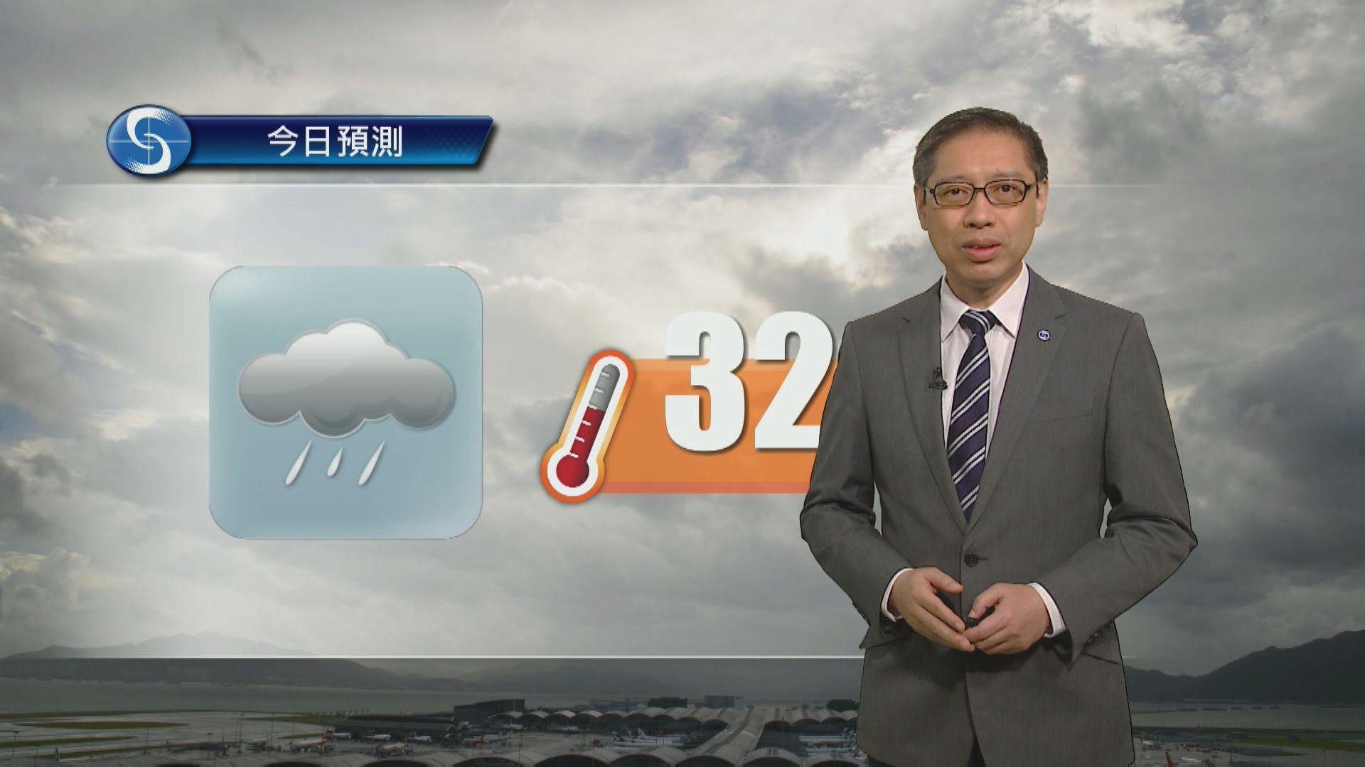 【天氣報告】(6月9日)
