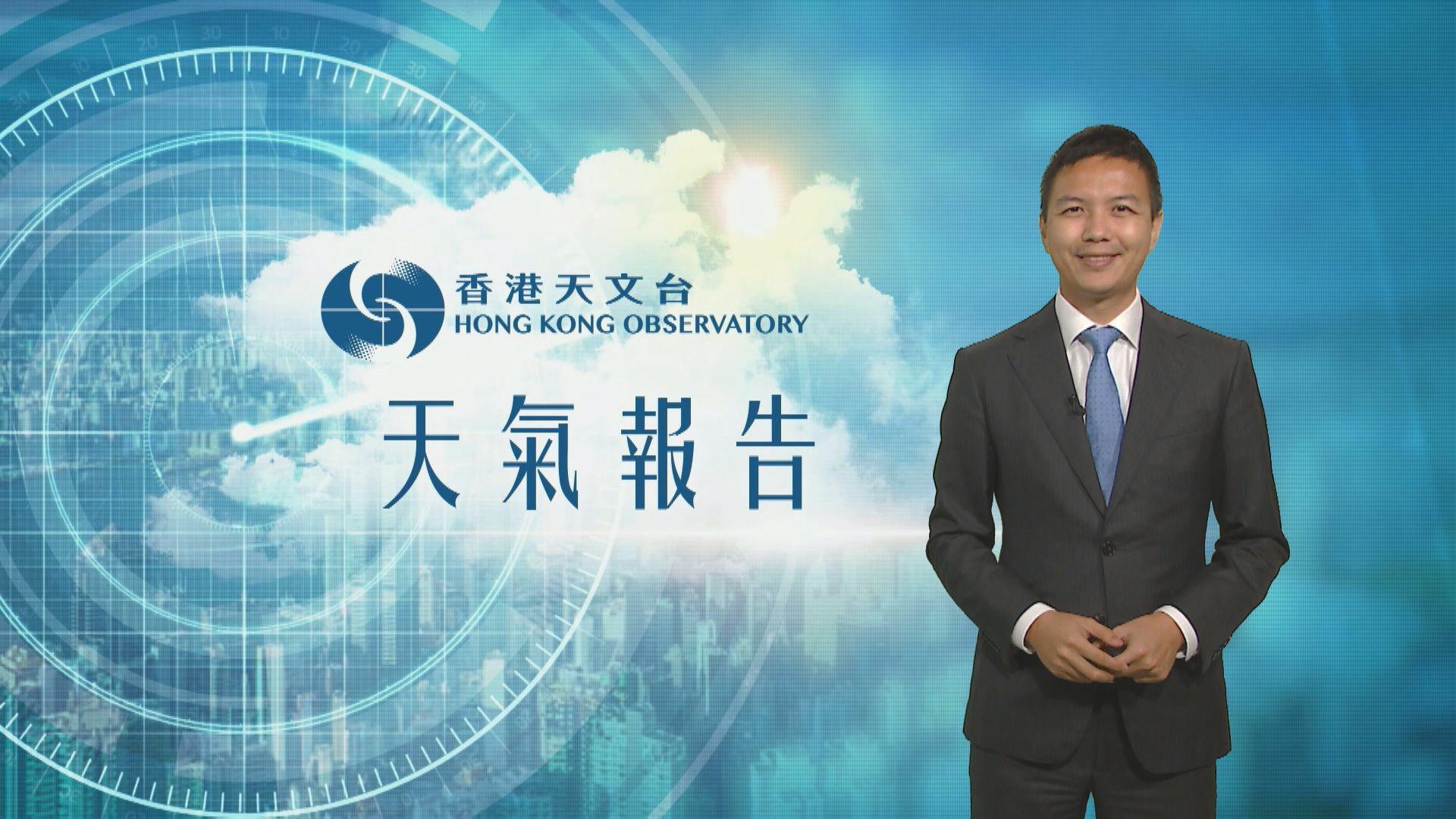 【天氣報告】(6月11日)