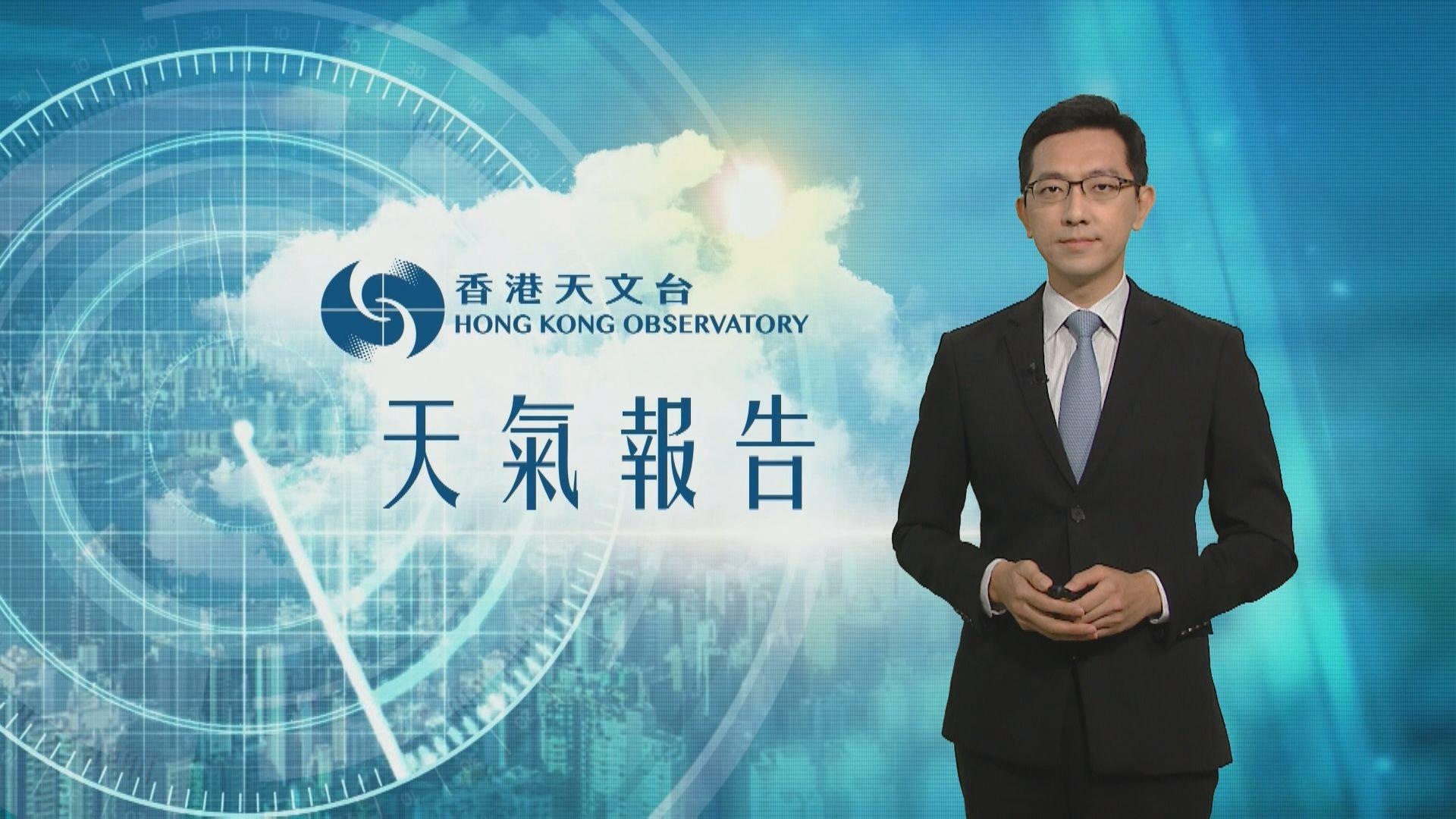 【天氣報告】(6月12日)