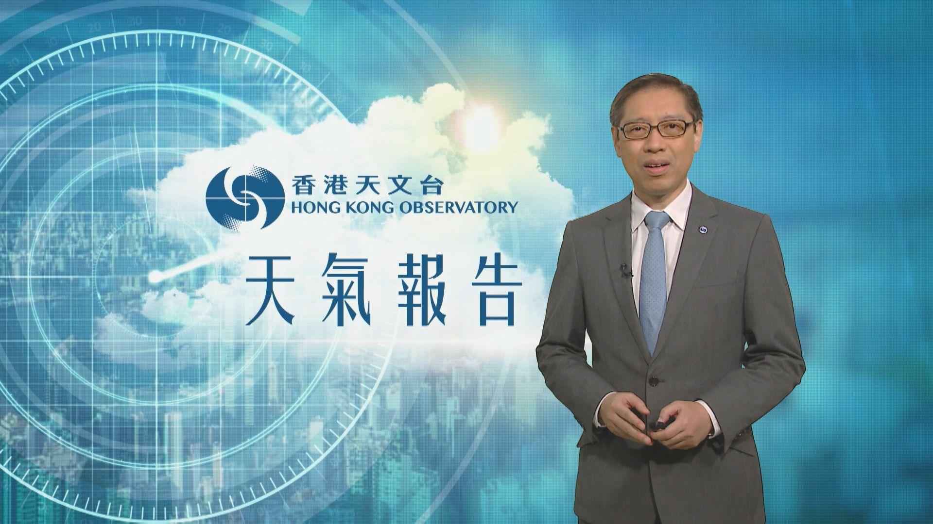 【天氣報告】(6月16日)
