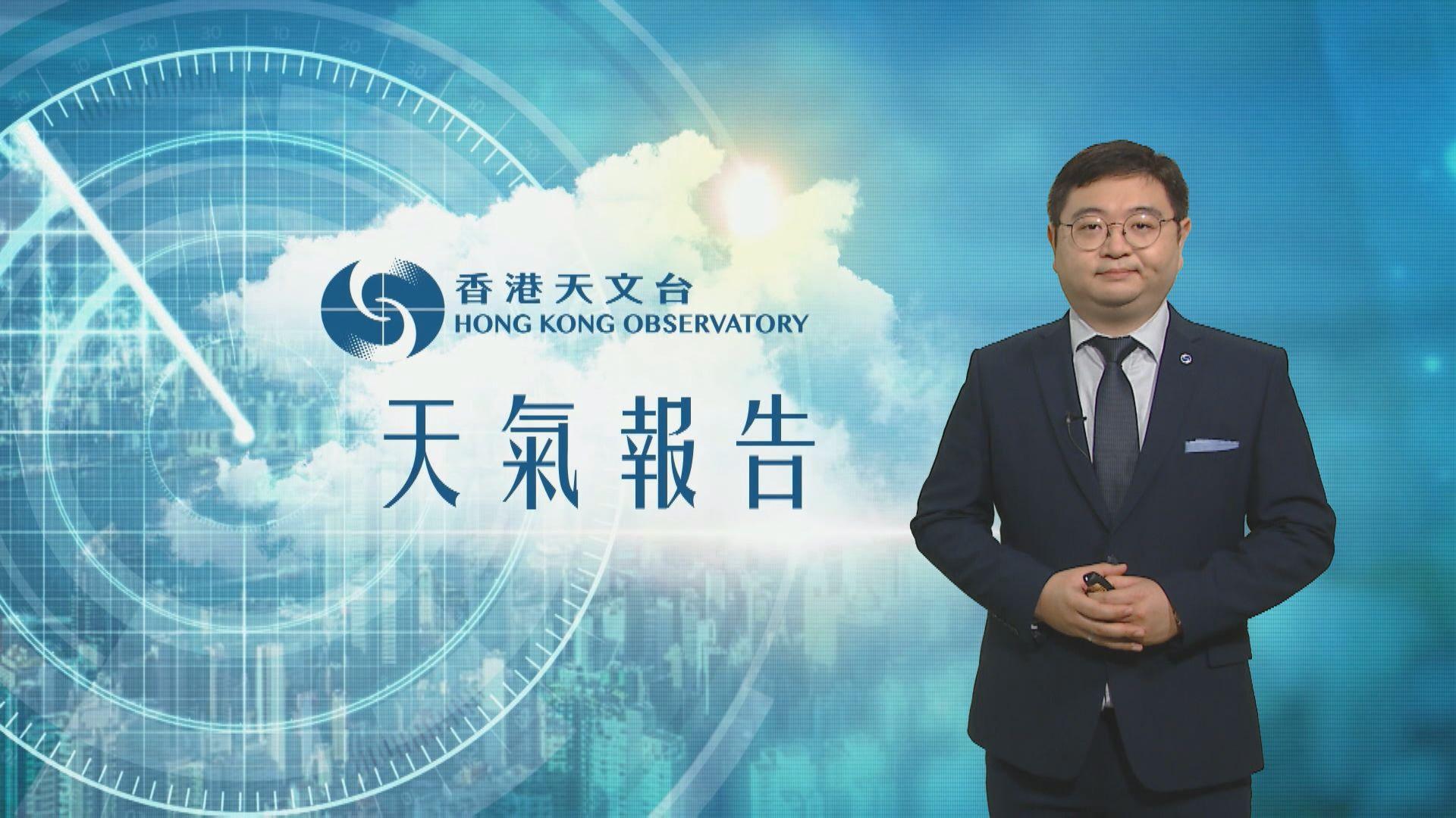 【天氣報告】(6月18日)