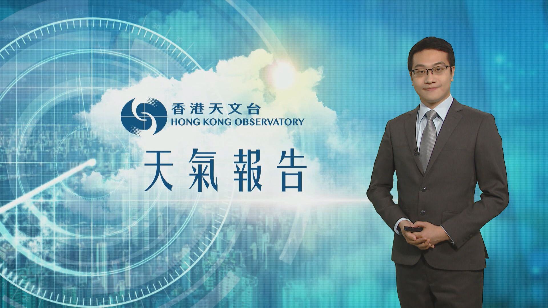 【天氣報告】(6月19日)