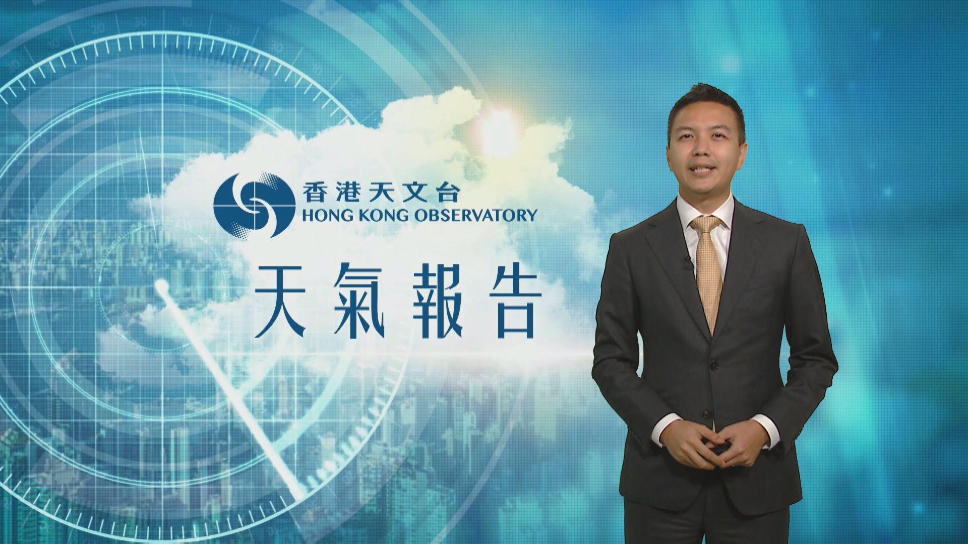【天氣報告】(7月9日)