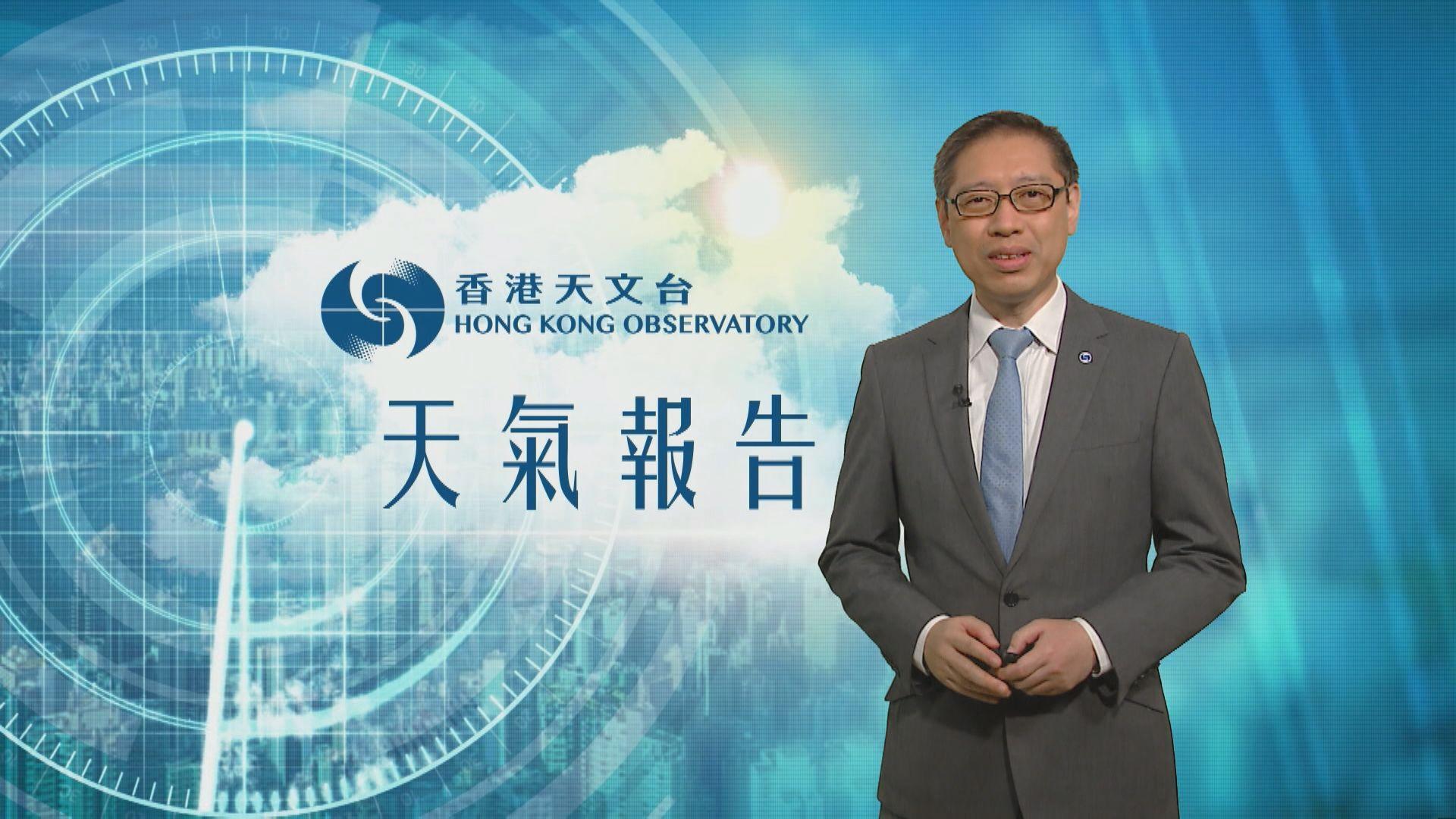 【天氣報告】(7月16日)