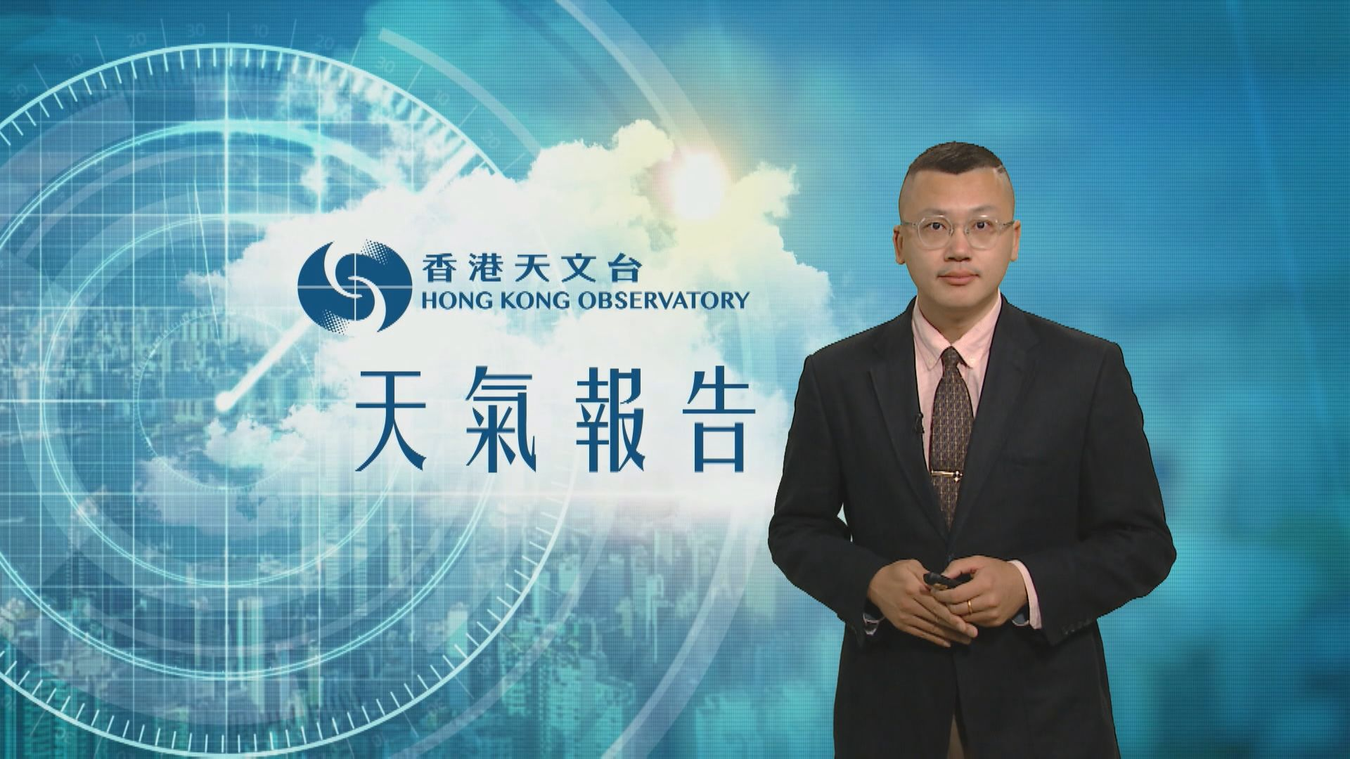 【天氣報告】(7月17日)