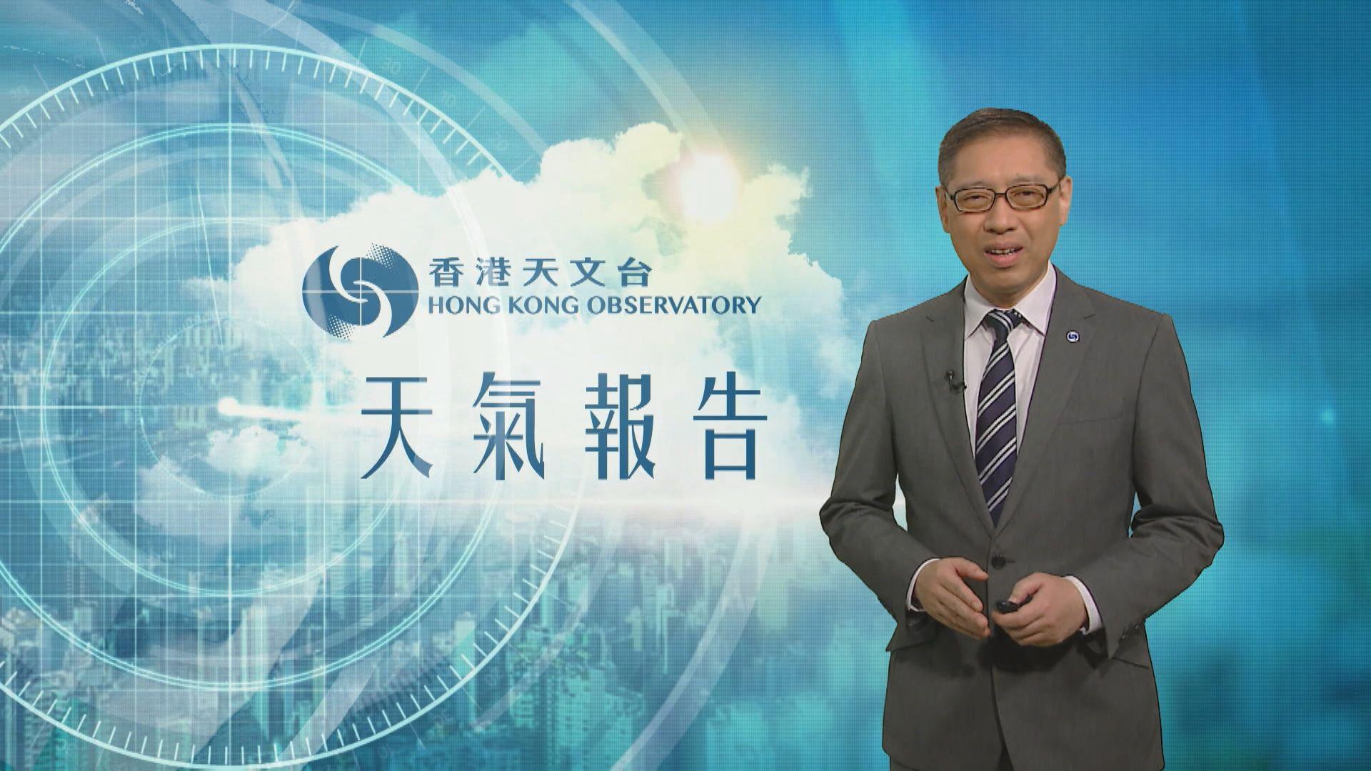 【天氣報告】(7月23日)