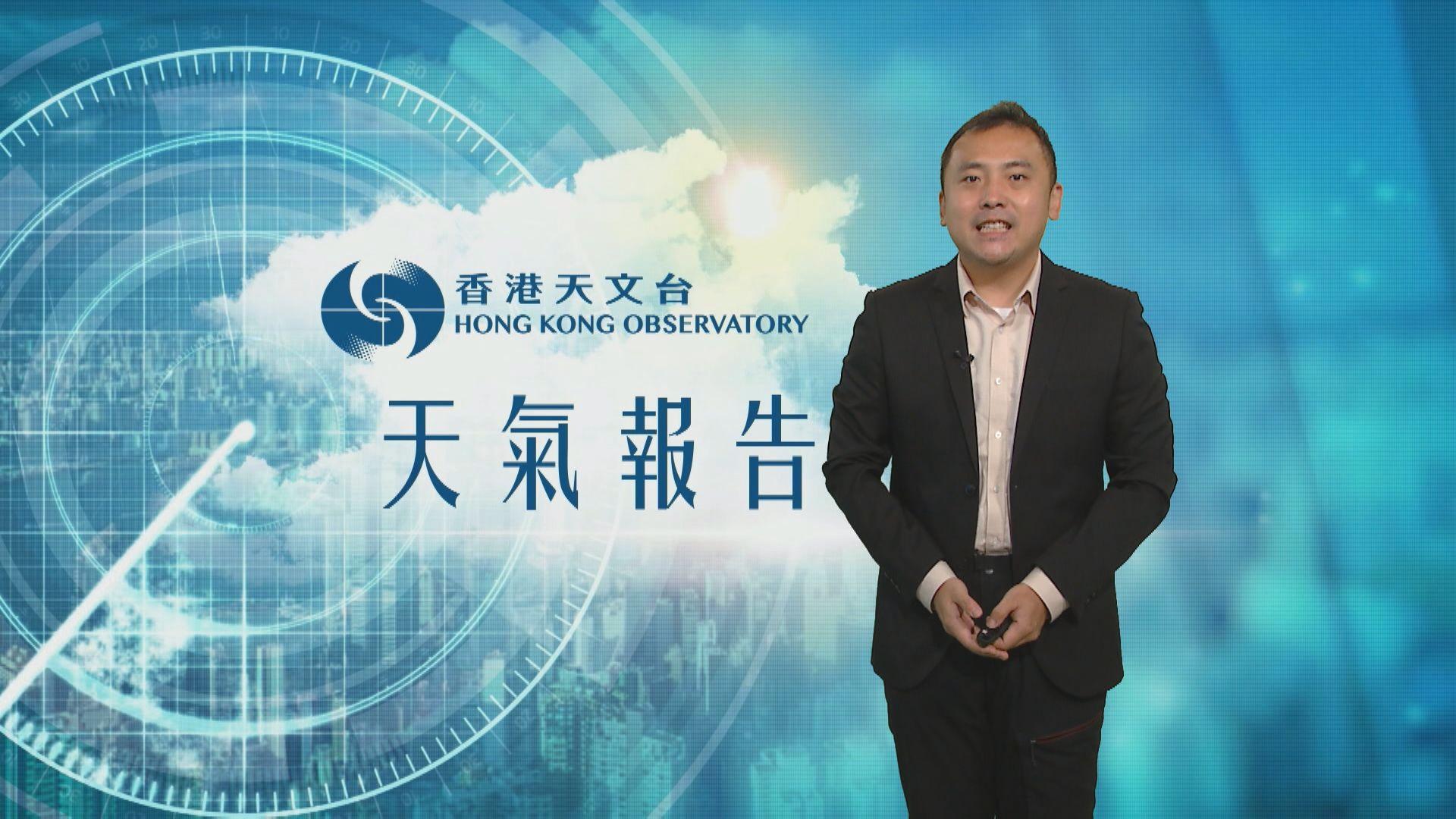 【天氣報告】(7月24日)